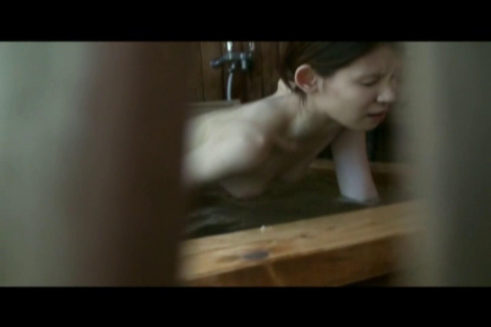 貸切露天 発情カップル! vol.02 潜伏露天風呂 のぞきおめこ無修正画像 90pic 17