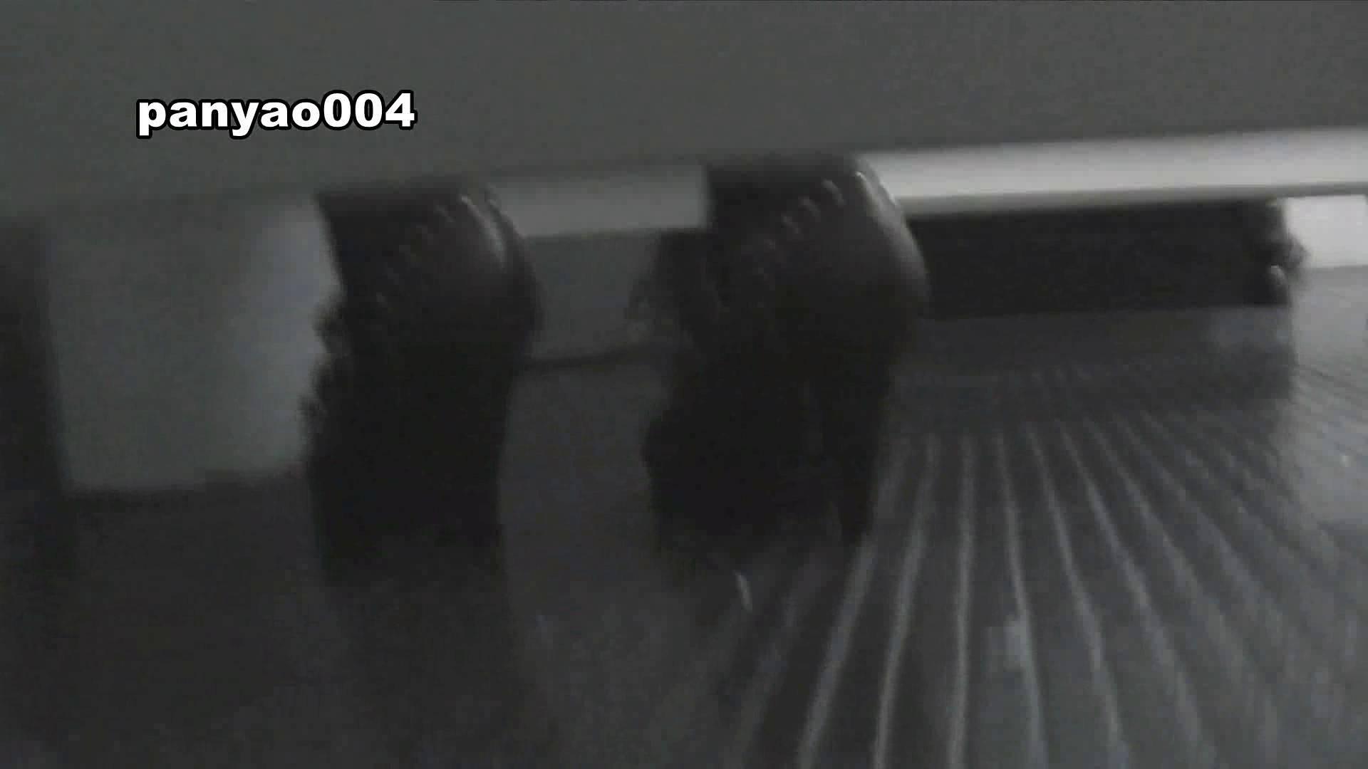vol.04 コスへの着替え 潜入  49pic 27