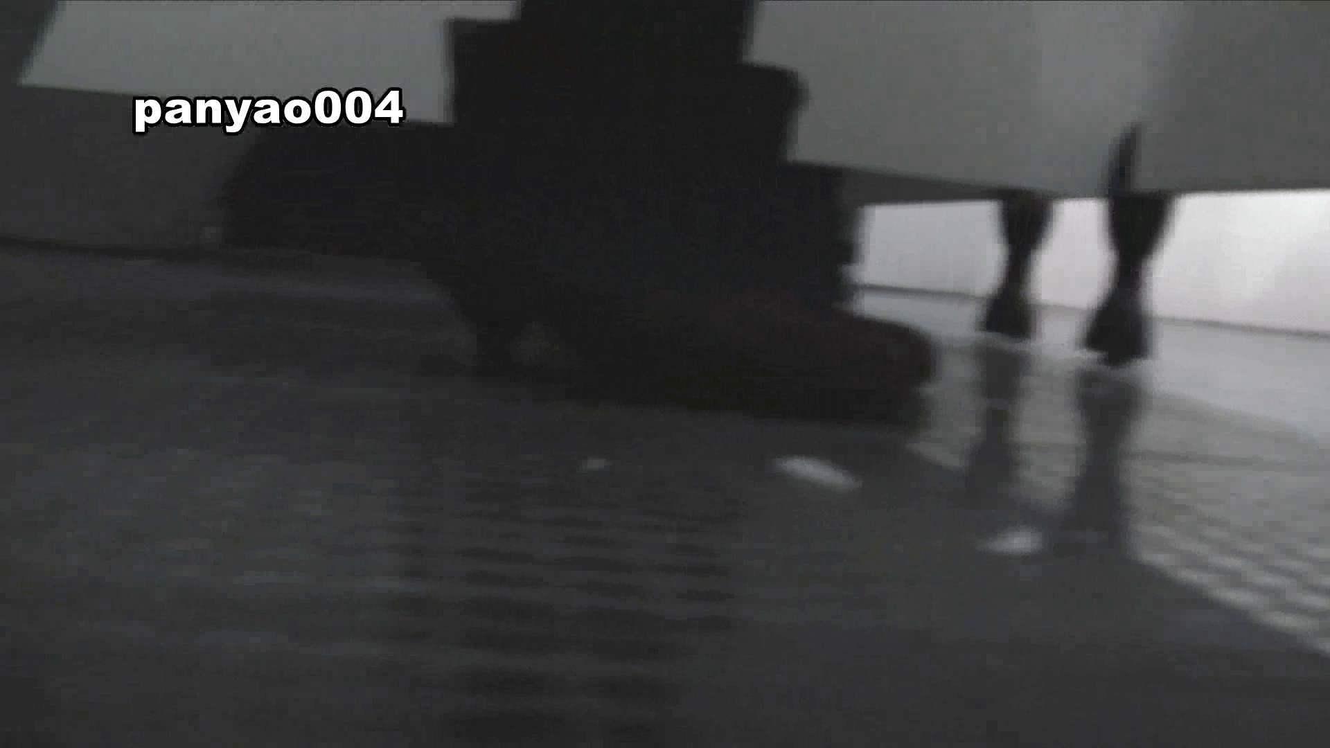 vol.04 コスへの着替え 潜入 | OLの実態  49pic 31