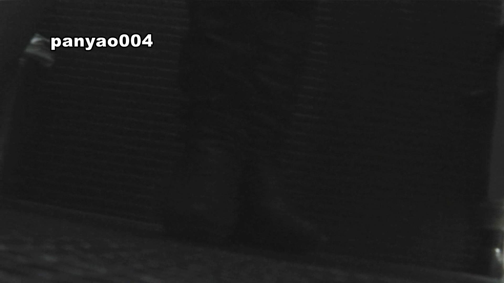 vol.04 コスへの着替え 潜入 | OLの実態  49pic 49