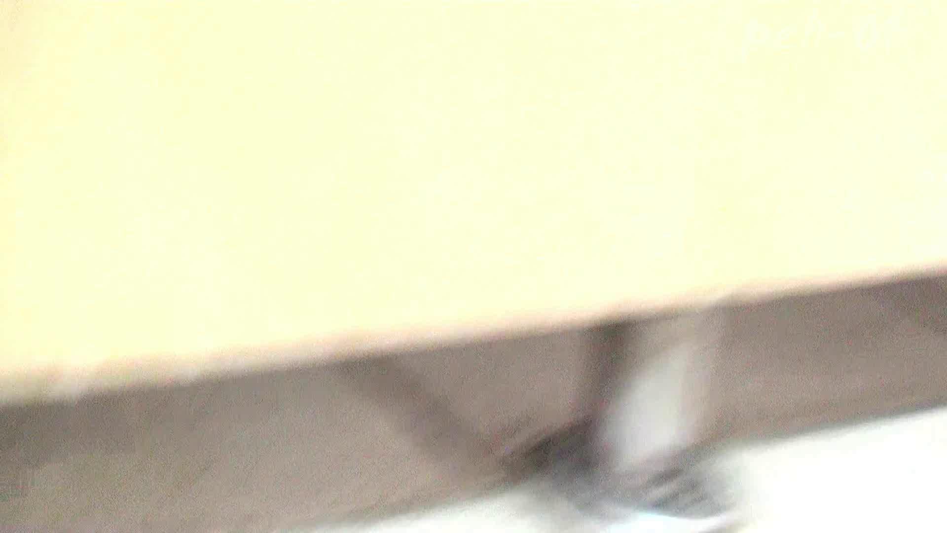 ※100個限定販売 至高下半身盗撮 プレミアム Vol.1 ハイビジョン 盗撮   OLの実態  81pic 39