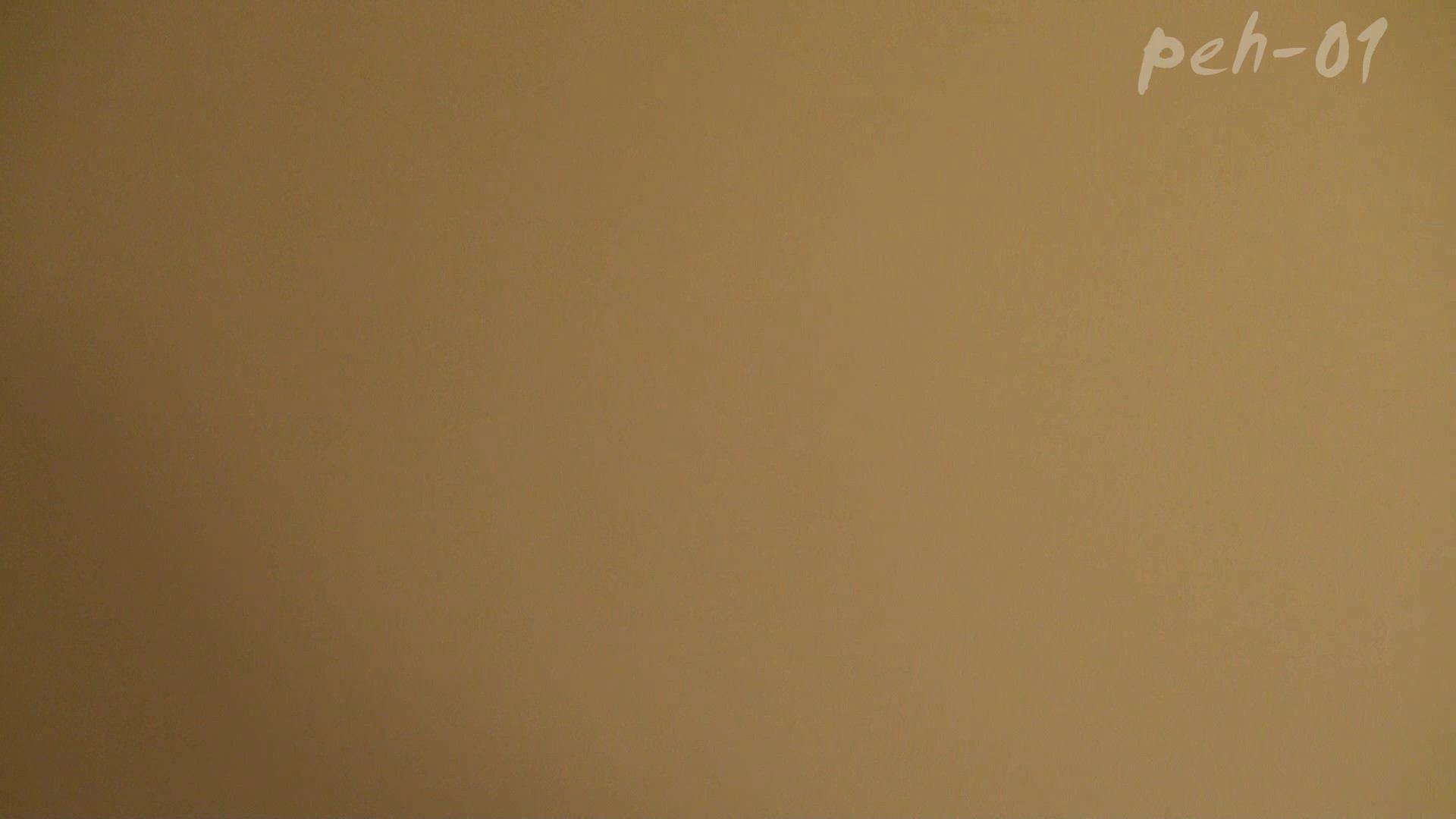 ※100個限定販売 至高下半身盗撮 プレミアム Vol.1 ハイビジョン 盗撮   OLの実態  81pic 63