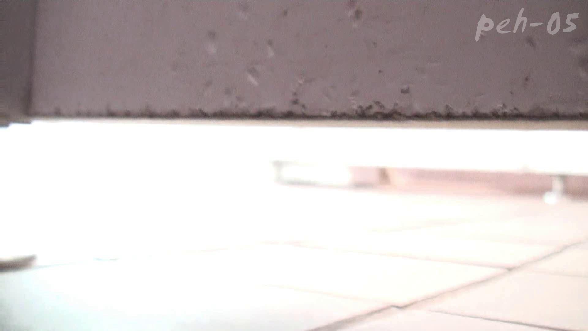 ※100個限定販売 至高下半身盗撮 プレミアム Vol.5 ハイビジョン 盗撮  92pic 44