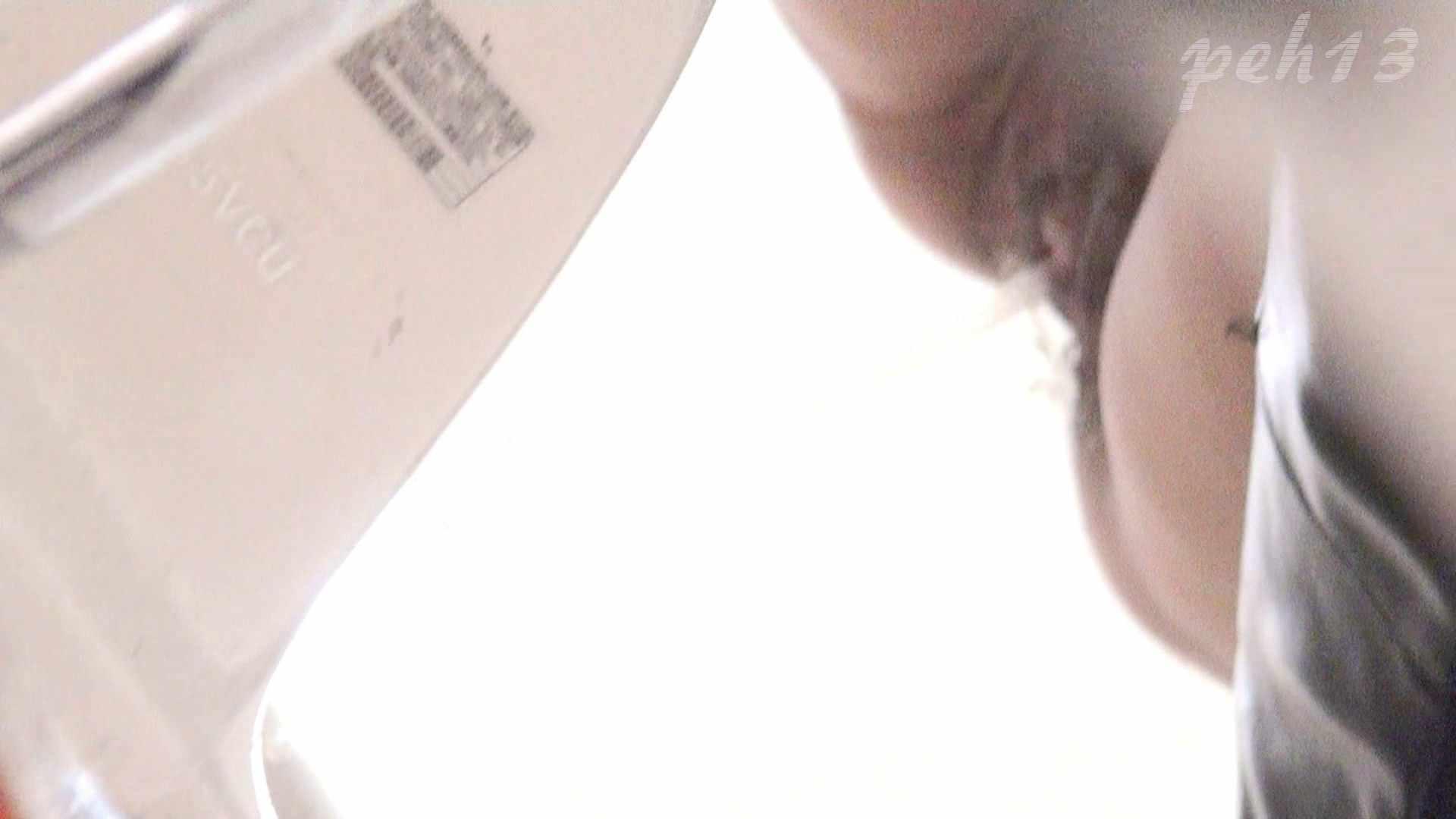 ※100個限定販売 至高下半身盗撮 プレミアム Vol.13 ハイビジョン 期間限定 盗撮われめAV動画紹介 61pic 44