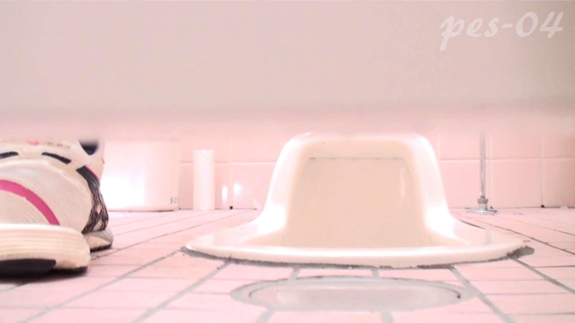※100個限定販売 至高下半身盗撮-プレミアム-【体育館編】VOL.4 期間限定 盗撮おめこ無修正動画無料 79pic 19