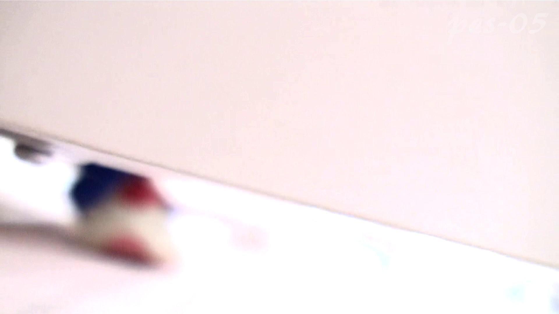 ※100個限定販売 至高下半身盗撮-プレミアム-【体育館編】VOL.5 OLの実態 のぞき動画画像 90pic 86