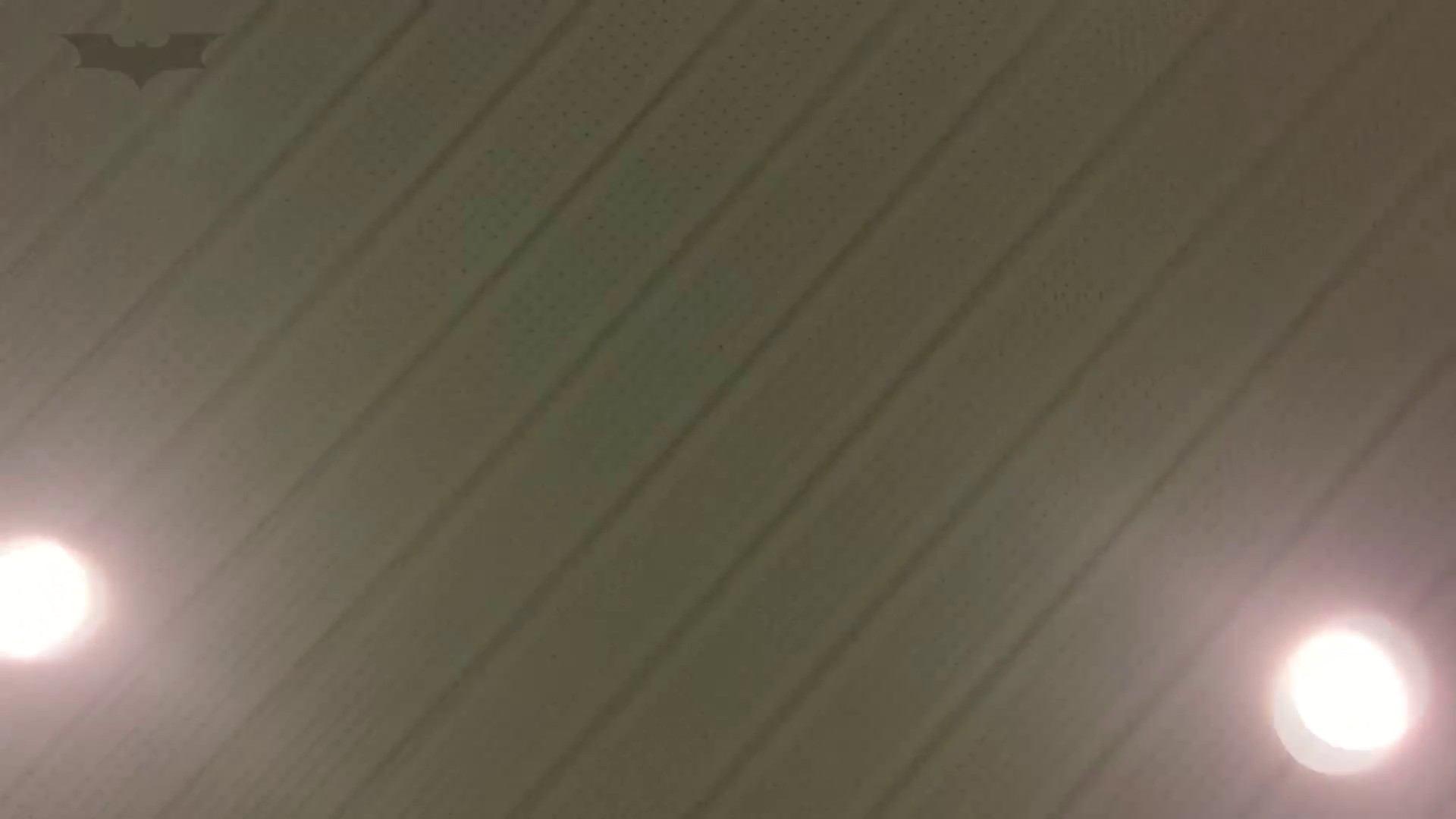 盗撮列車 vol.07 白スカートの中は爽やかな… 盗撮 エロ無料画像 80pic 26