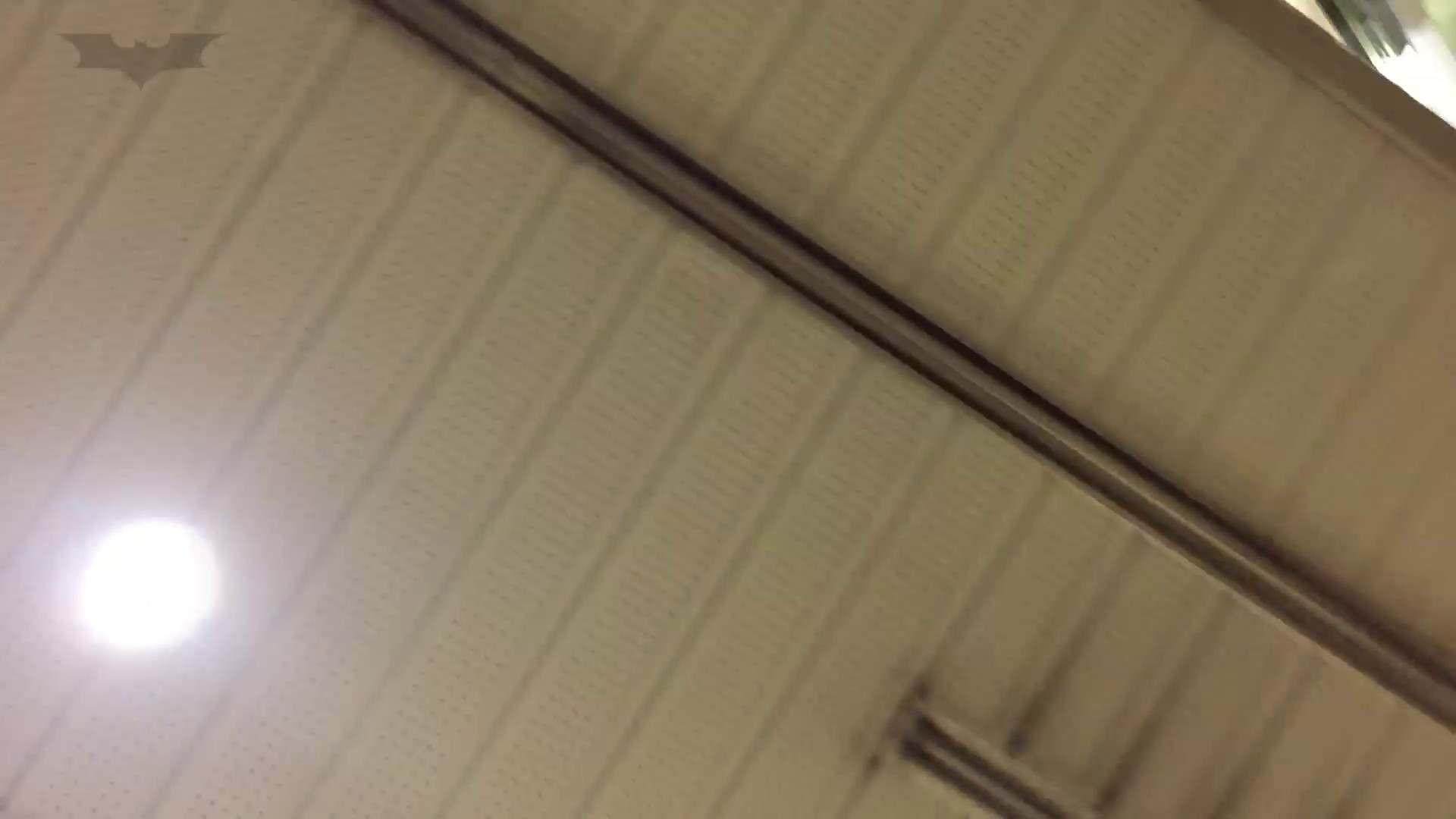 盗撮列車 vol.07 白スカートの中は爽やかな… 盗撮 エロ無料画像 80pic 29