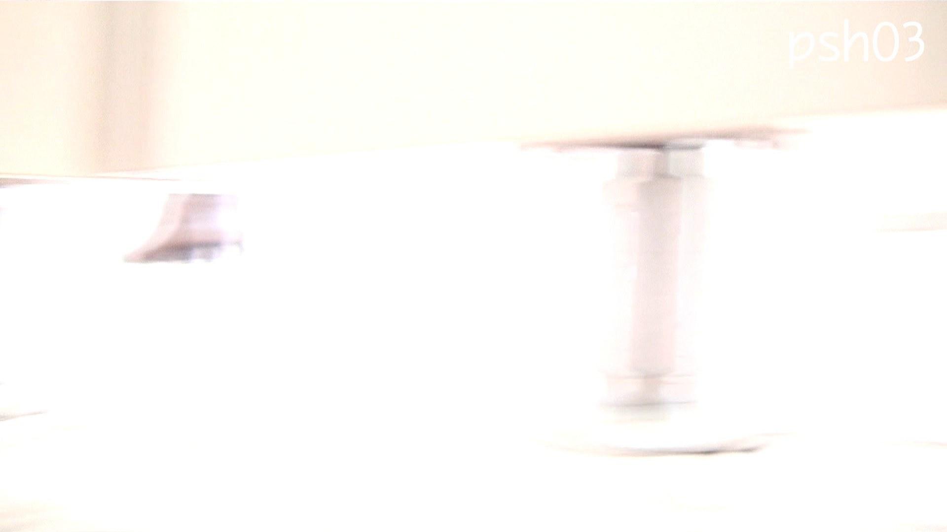 ▲復活限定▲ハイビジョン 盗神伝 Vol.3 期間限定 | OLの実態  44pic 43