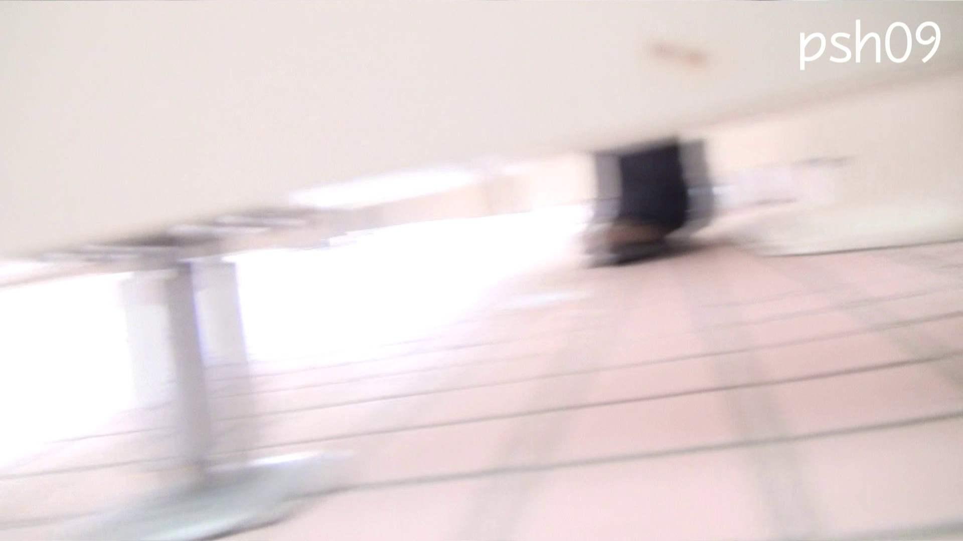 ▲復活限定▲ハイビジョン 盗神伝 Vol.9 OLの実態 | 0  79pic 27