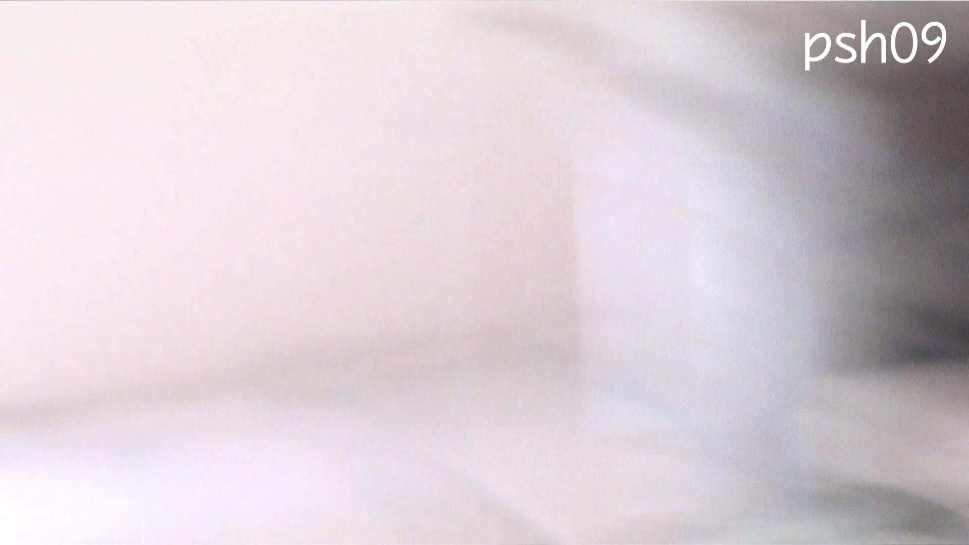 ▲復活限定▲ハイビジョン 盗神伝 Vol.9 OLの実態  79pic 28