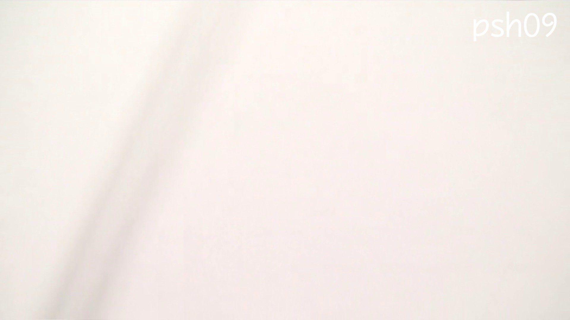 ▲復活限定▲ハイビジョン 盗神伝 Vol.9 OLの実態 | 0  79pic 67