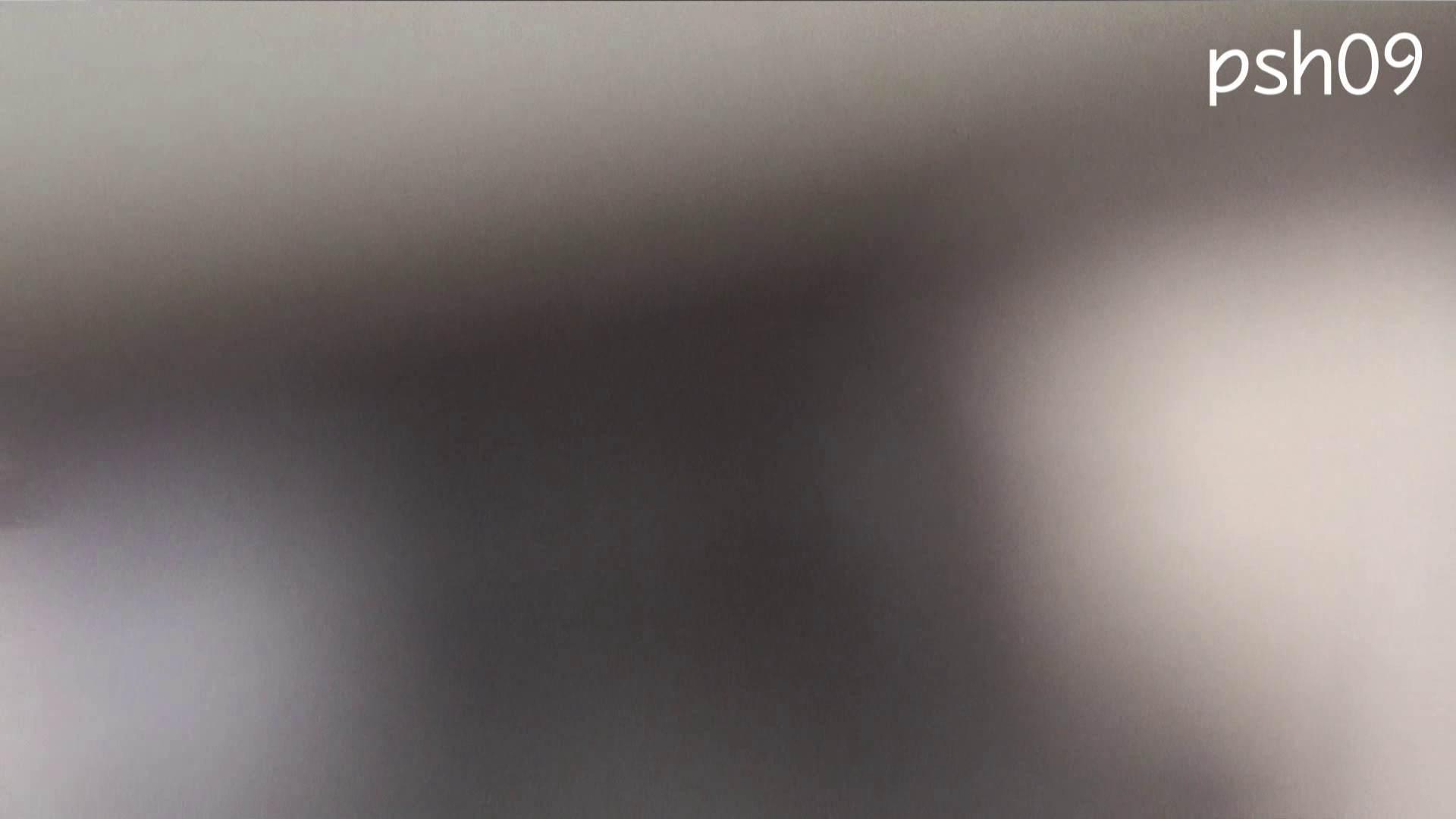 ▲復活限定▲ハイビジョン 盗神伝 Vol.9 OLの実態  79pic 76