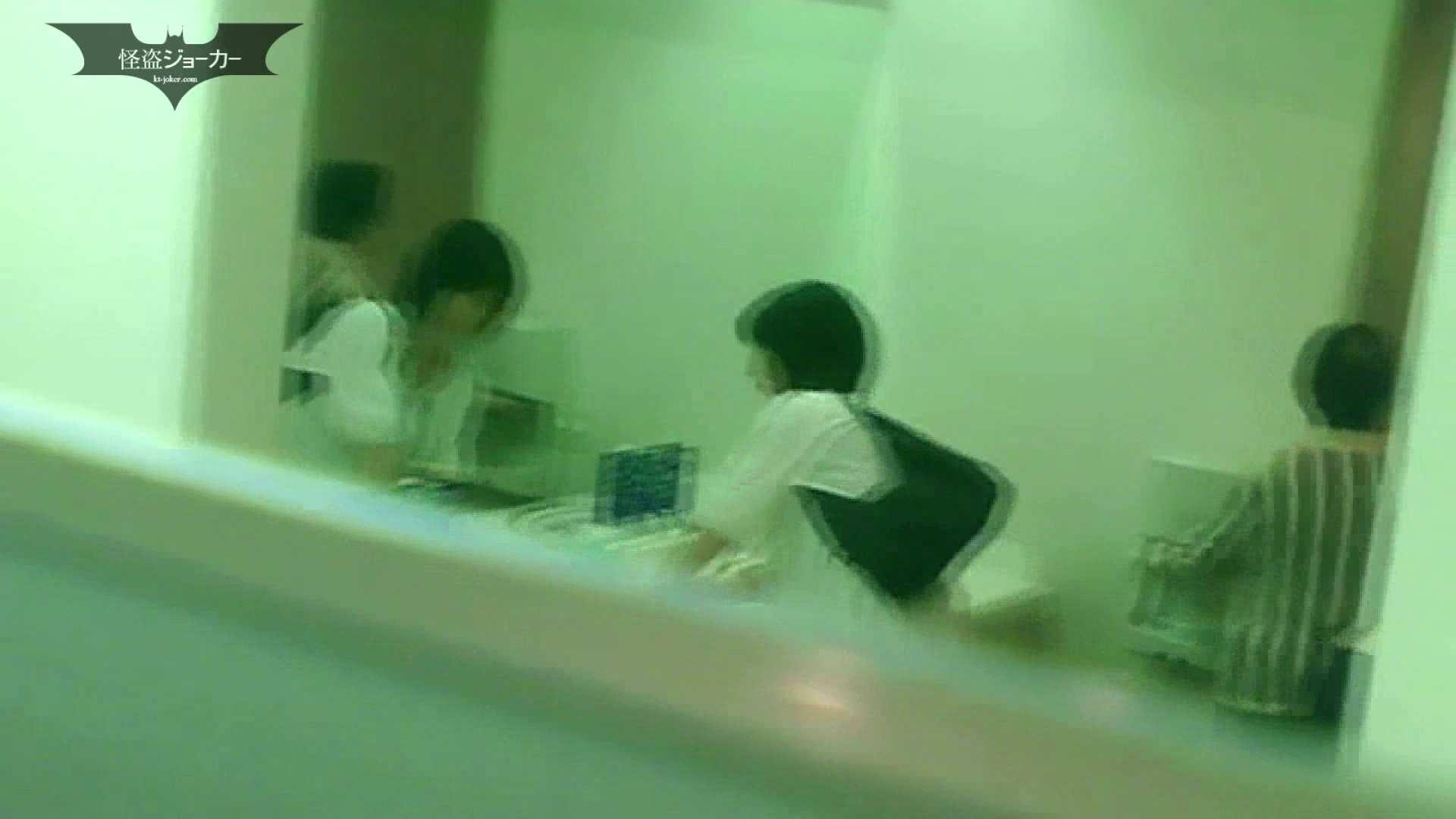 夏の思い出浜辺トイレ盗撮Vol.09 和式   盗撮  43pic 41