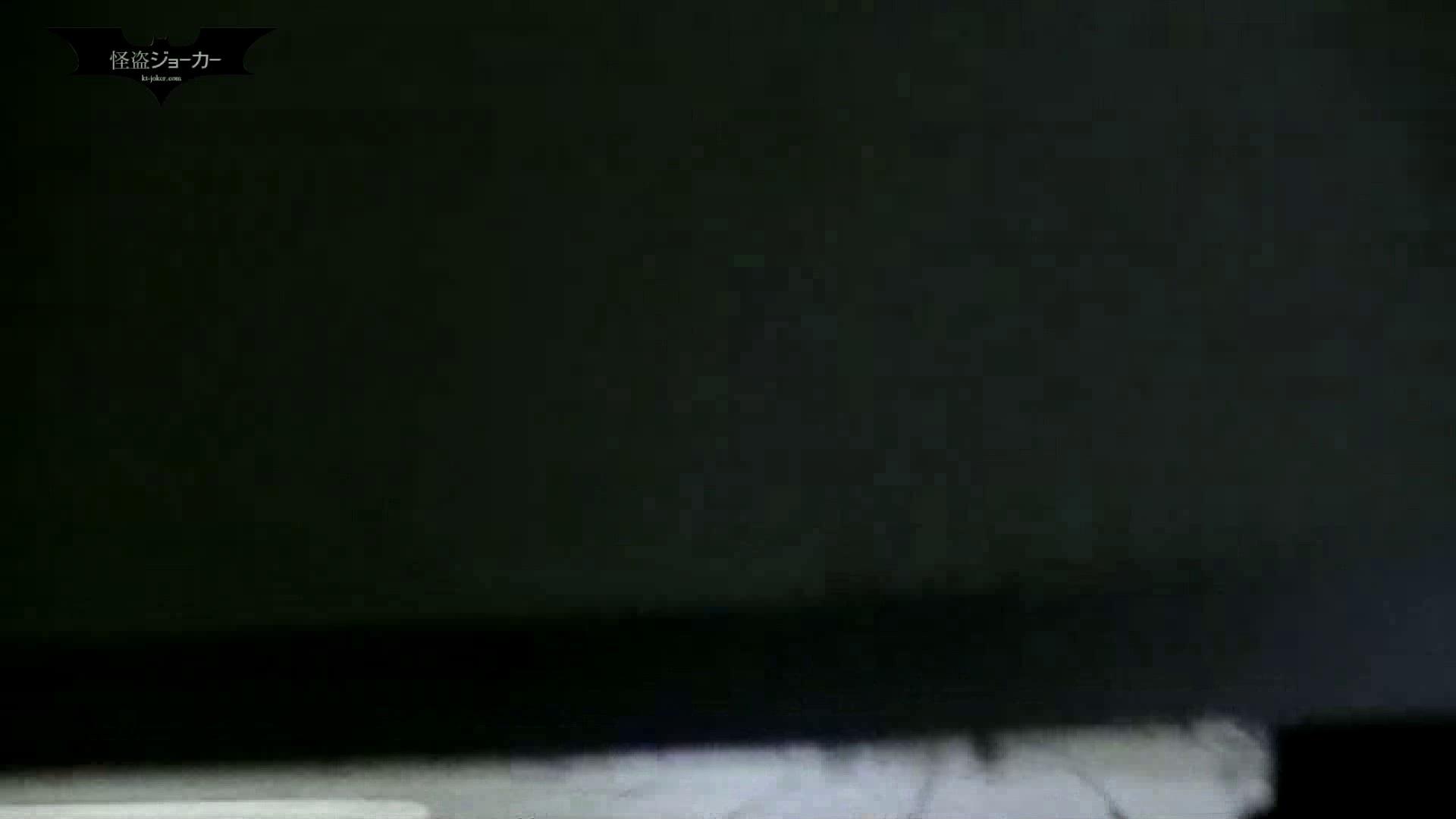 夏の思い出浜辺トイレ盗撮Vol.11 超若いギャル ギャルの実態 覗きスケベ動画紹介 98pic 74