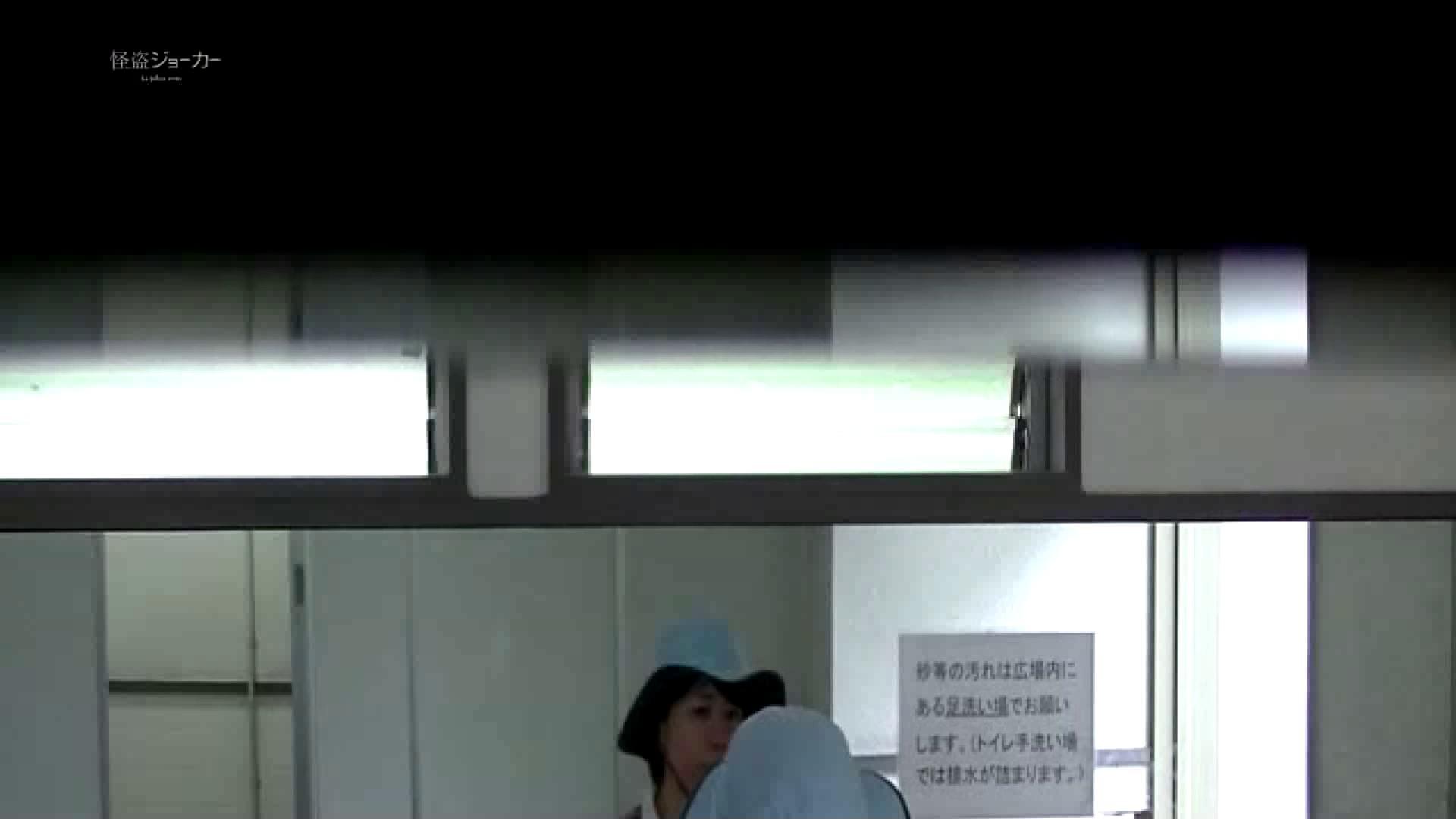 夏の思い出浜辺トイレ盗撮Vol.12 盗撮 オマンコ無修正動画無料 73pic 63