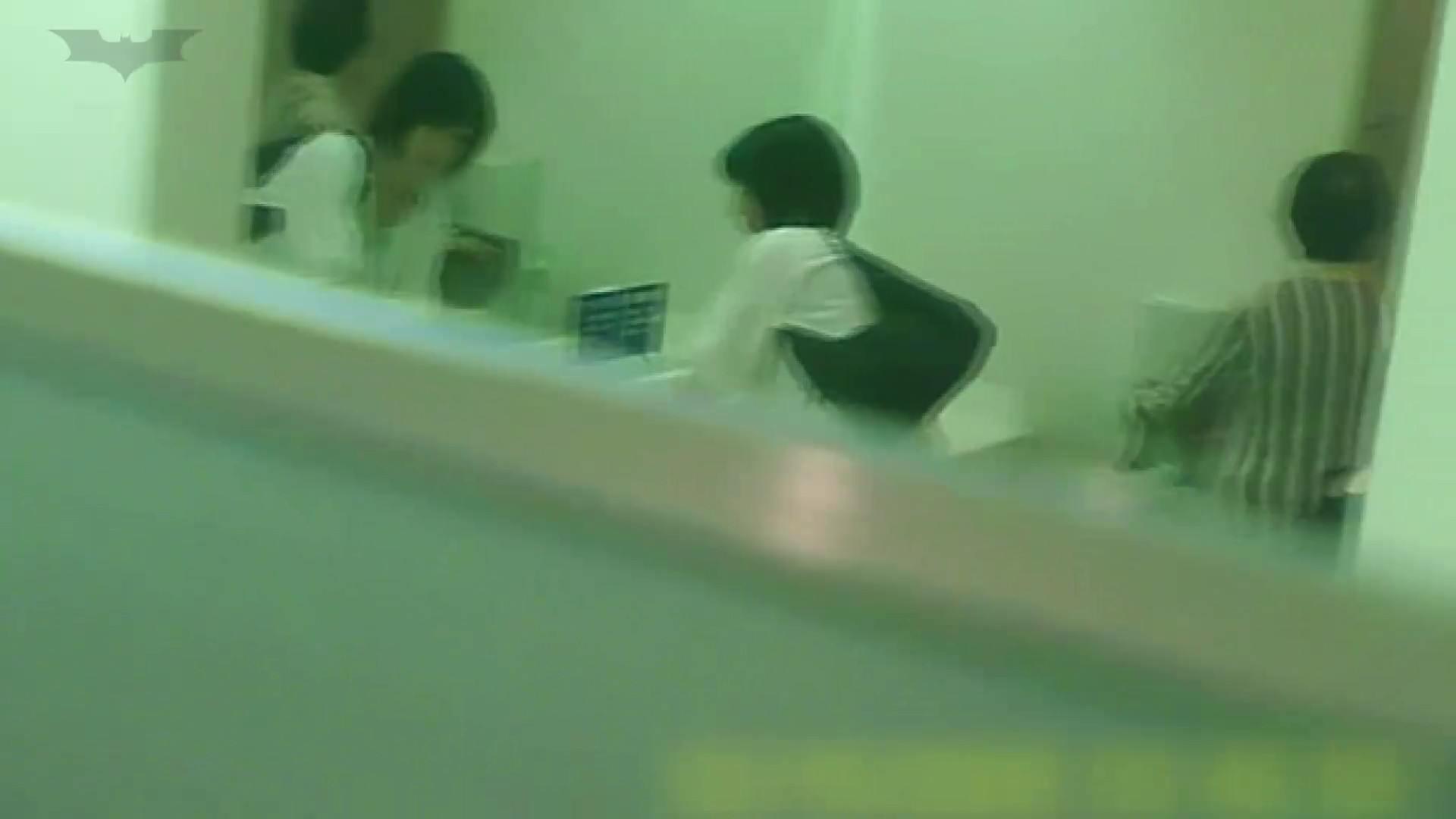 夏の思い出浜辺トイレ盗撮Vol.19 和式   トイレ  25pic 21