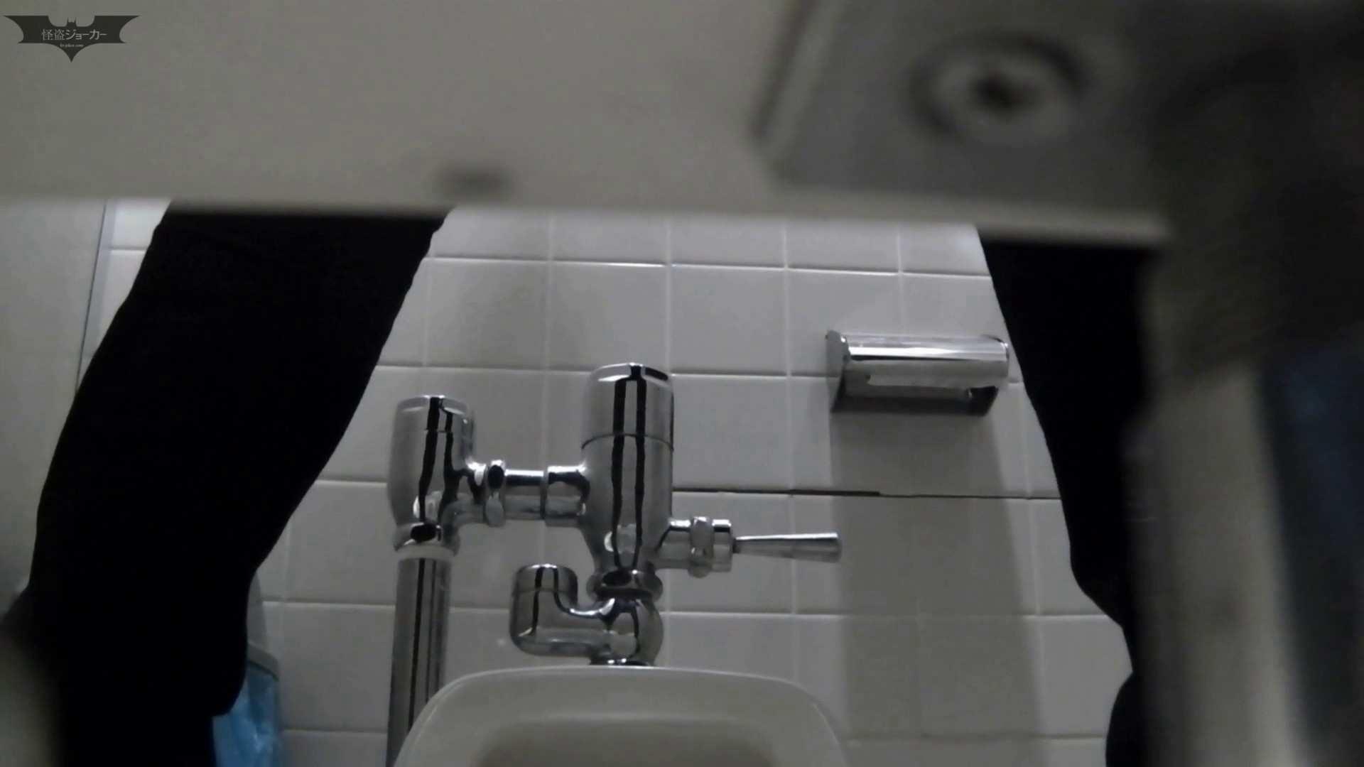 お銀さんの「洗面所突入レポート!!」 vol.55みなさんモリモリですね。 OLの実態  79pic 60