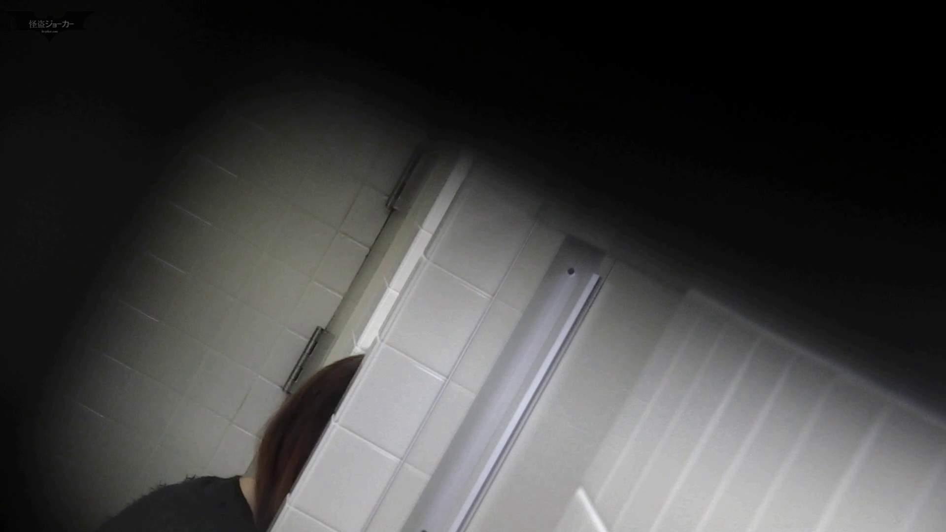 お銀さんの「洗面所突入レポート!!」 vol.55みなさんモリモリですね。 美人 ぱこり動画紹介 79pic 77