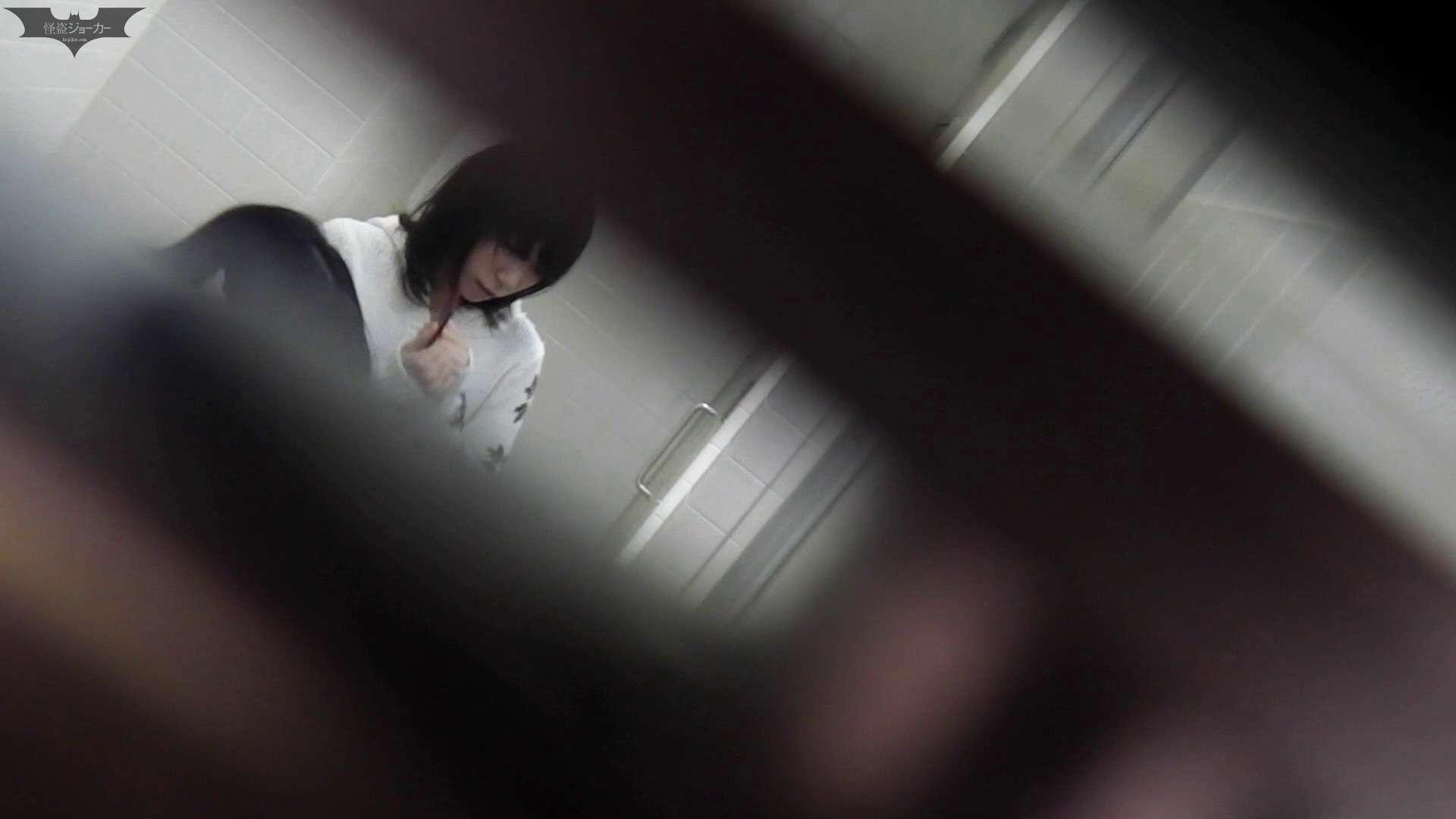 お銀さん vol.58 モデル級?「いやモデルだね!」な美女登場! 洗面所 覗きオメコ動画キャプチャ 63pic 27