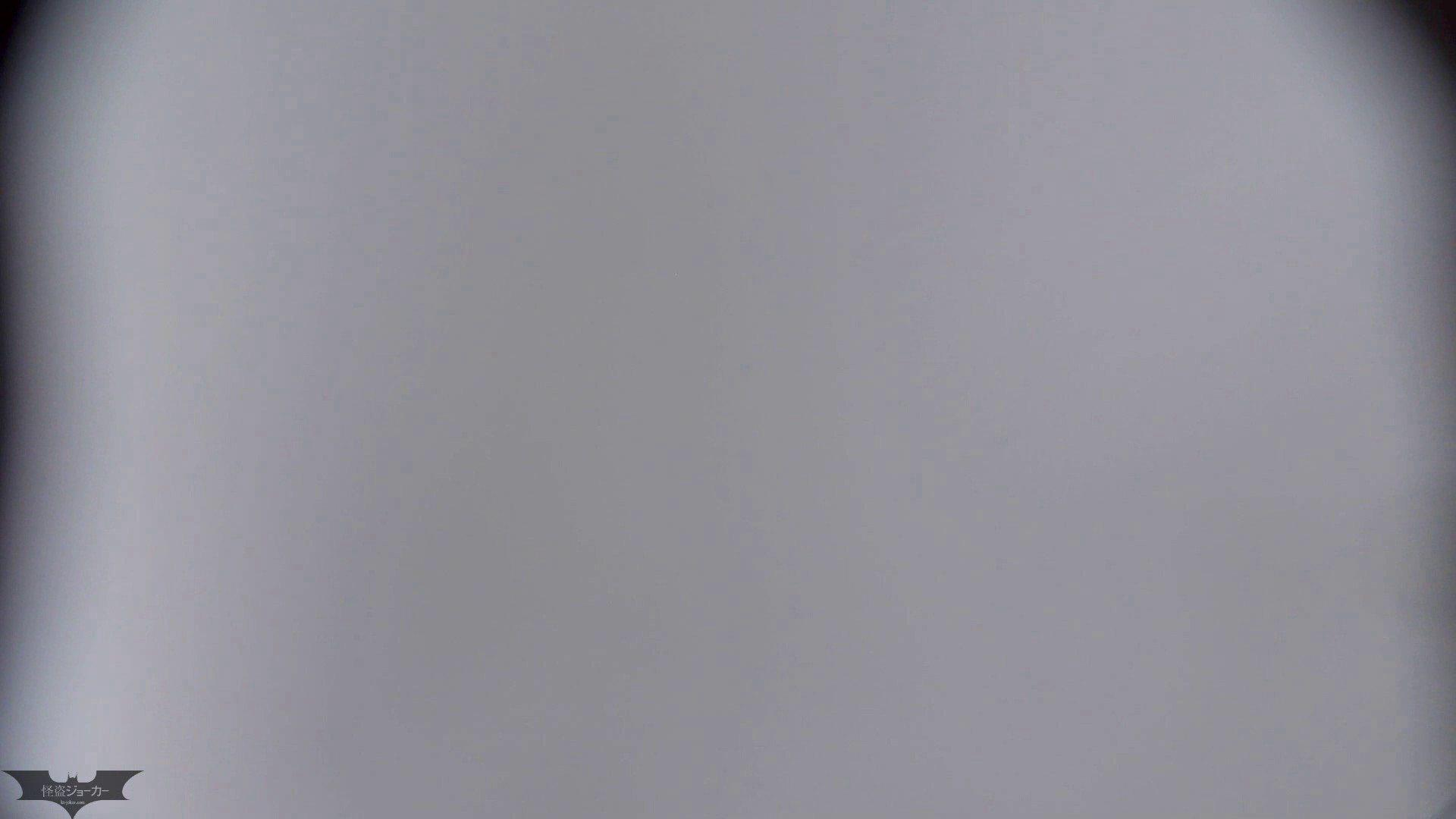 vol.62 来ました。最高作の予感!美しいすぎるハーフ OLの実態 隠し撮りおまんこ動画流出 59pic 56