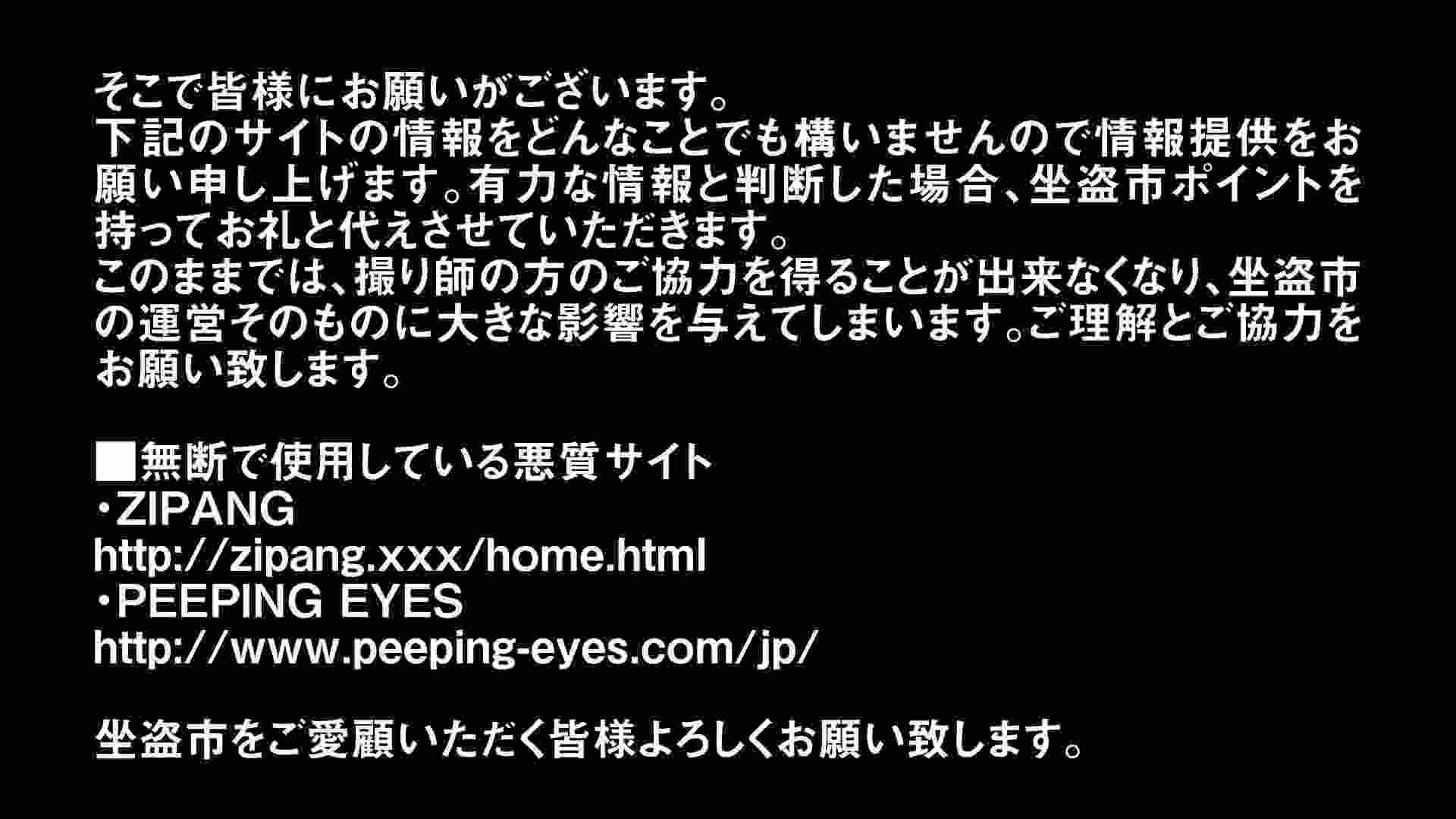 お銀さんの「洗面所突入レポート!!」Nol.16 洗面所 | 美人  36pic 1