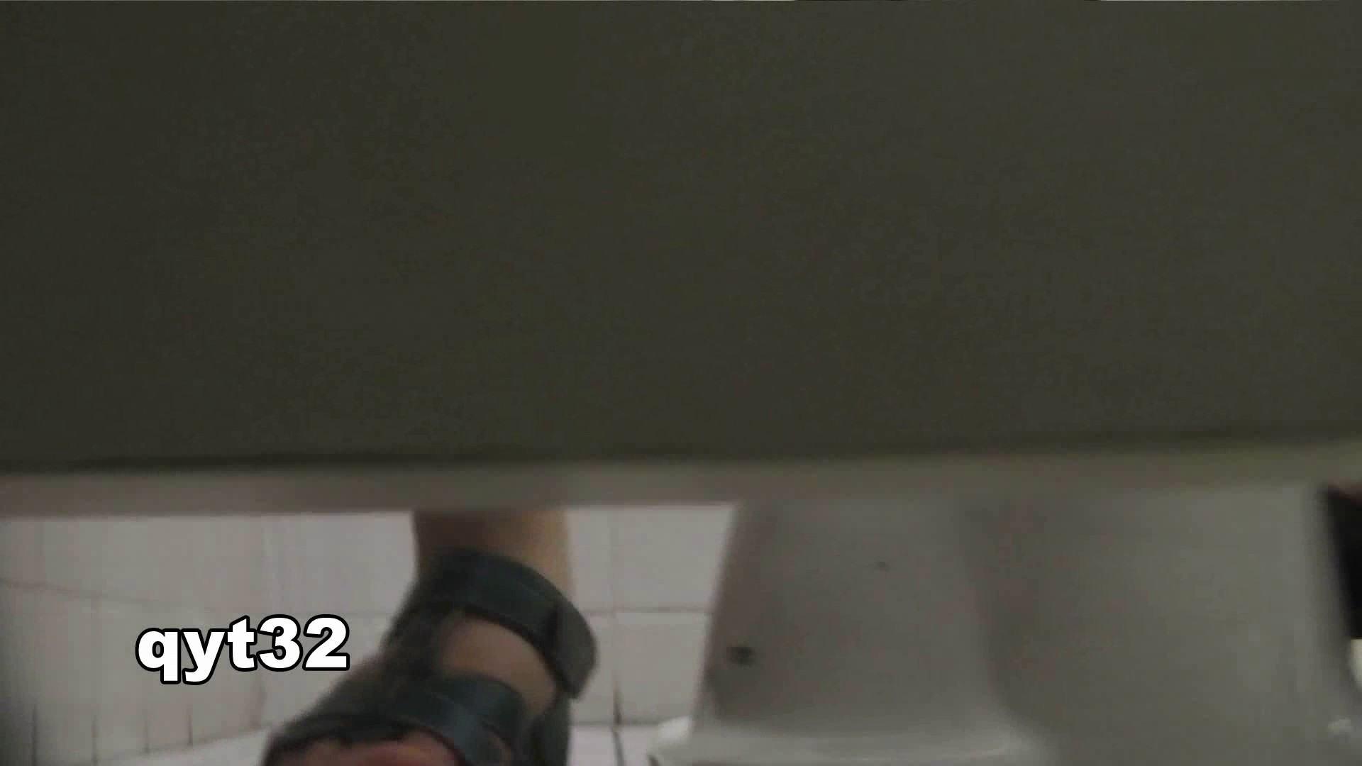 お銀さんの「洗面所突入レポート!!」 vol.32 執念 OLの実態 | 美人  59pic 34