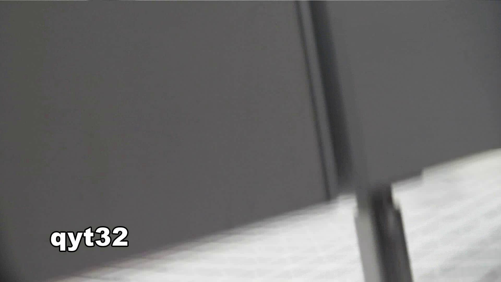 お銀さんの「洗面所突入レポート!!」 vol.32 執念 OLの実態  59pic 39