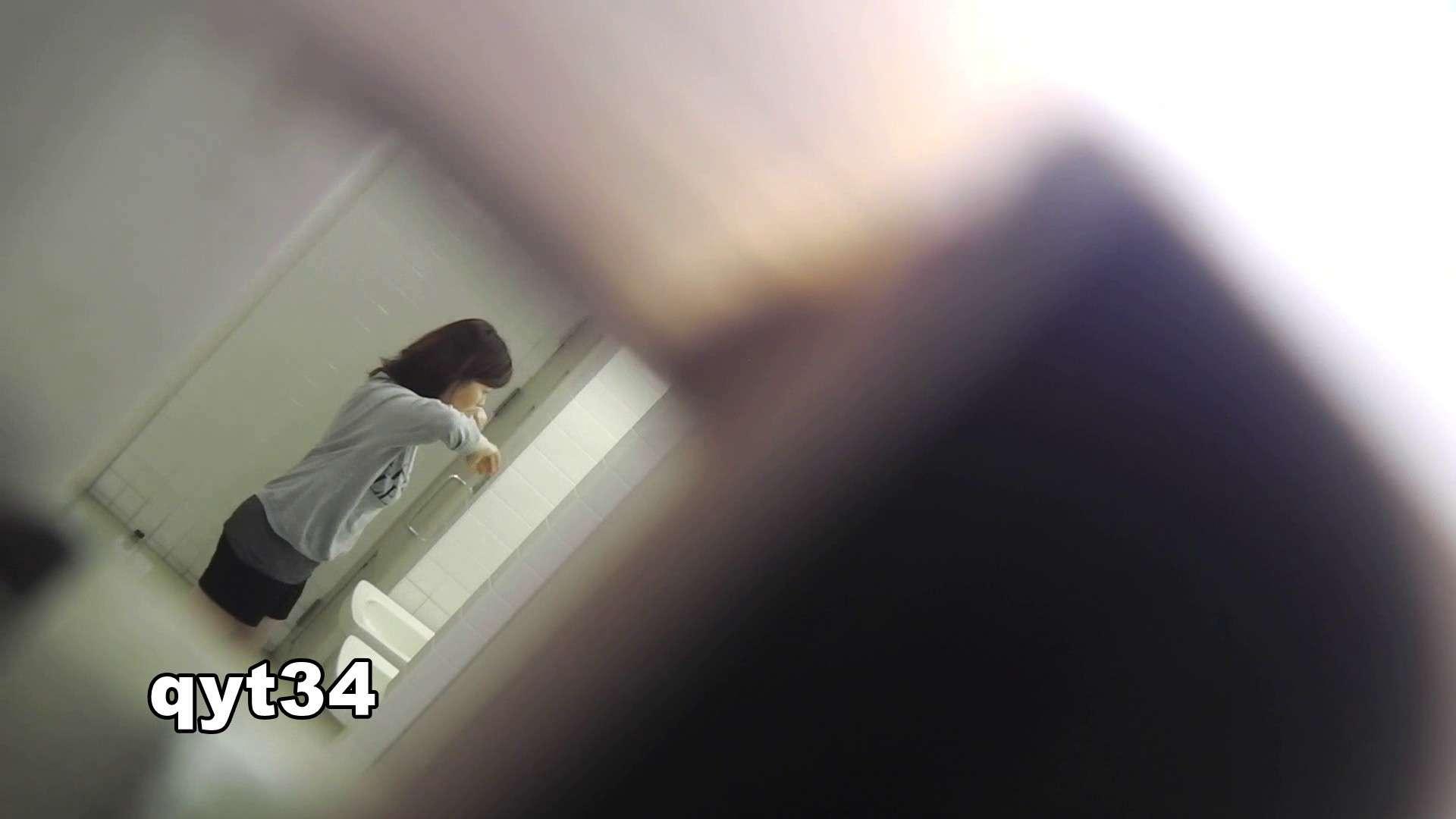 お銀さんの「洗面所突入レポート!!」 vol.34 出る様子をご確認ください OLの実態 のぞきおめこ無修正画像 36pic 14