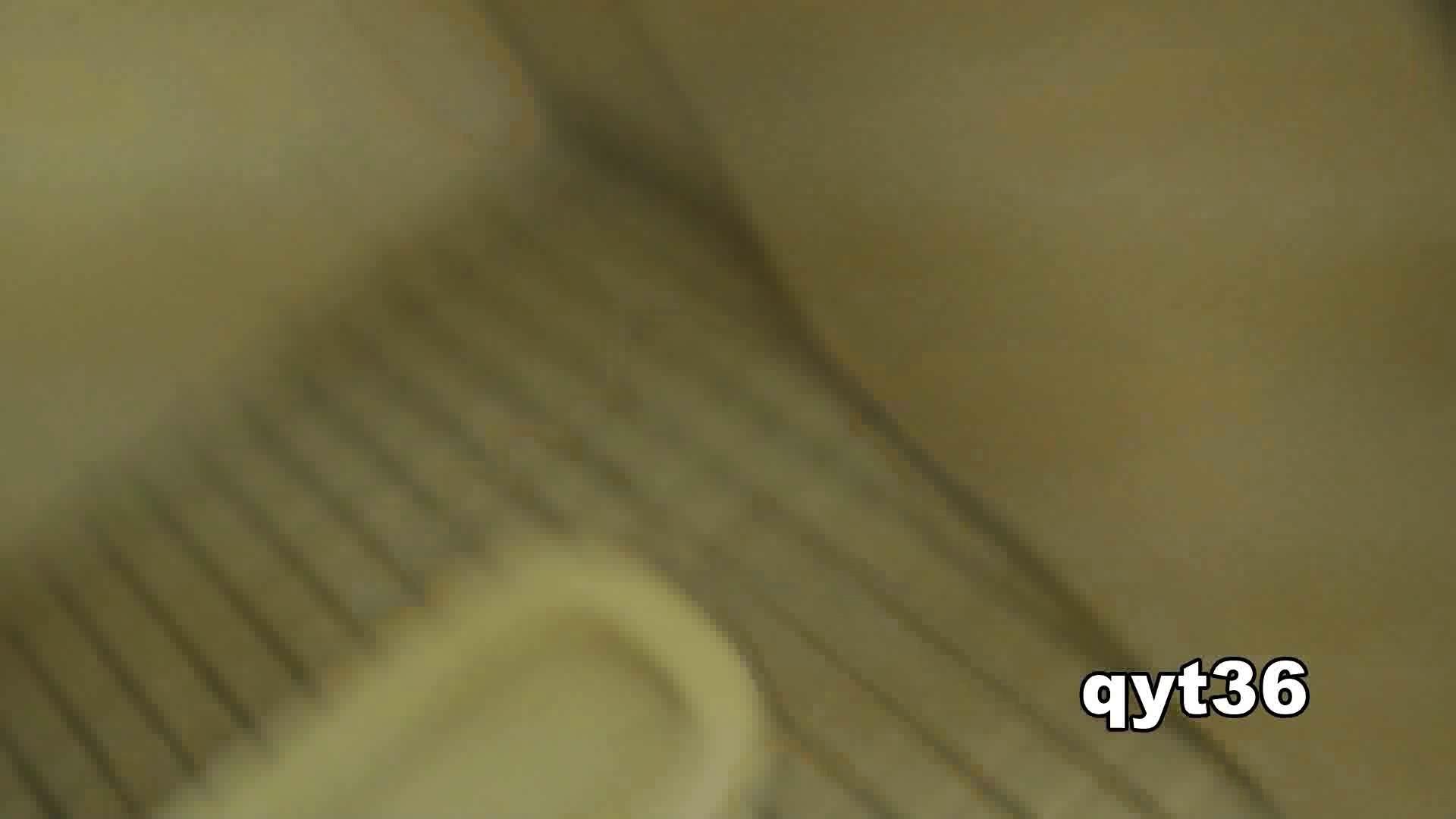 お銀さんの「洗面所突入レポート!!」 vol.36 腰のひねりには定評があります 美人 | 洗面所  40pic 34