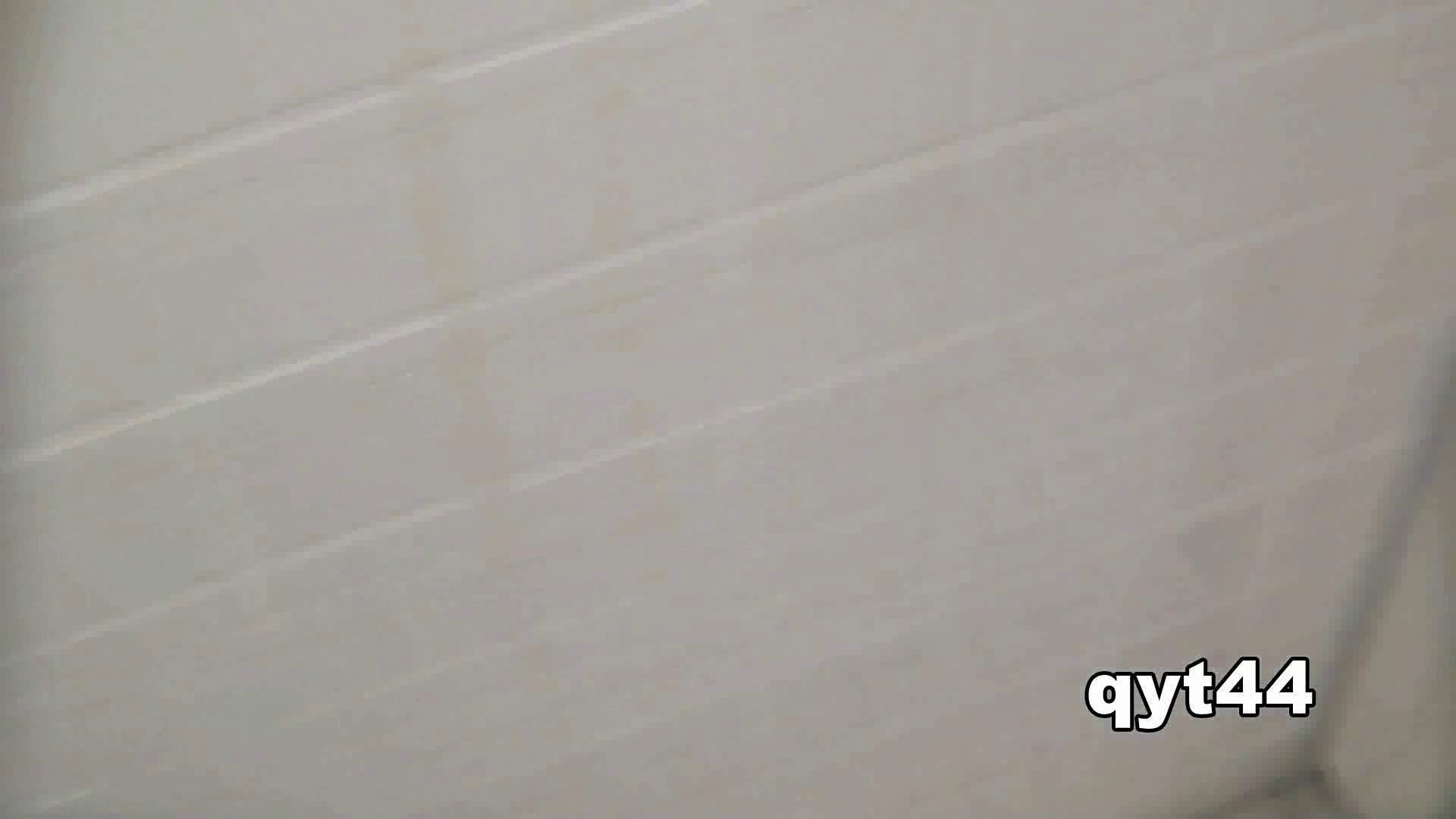 お銀さんの「洗面所突入レポート!!」 vol.44 今回も攻めます OLの実態 のぞき動画画像 81pic 14