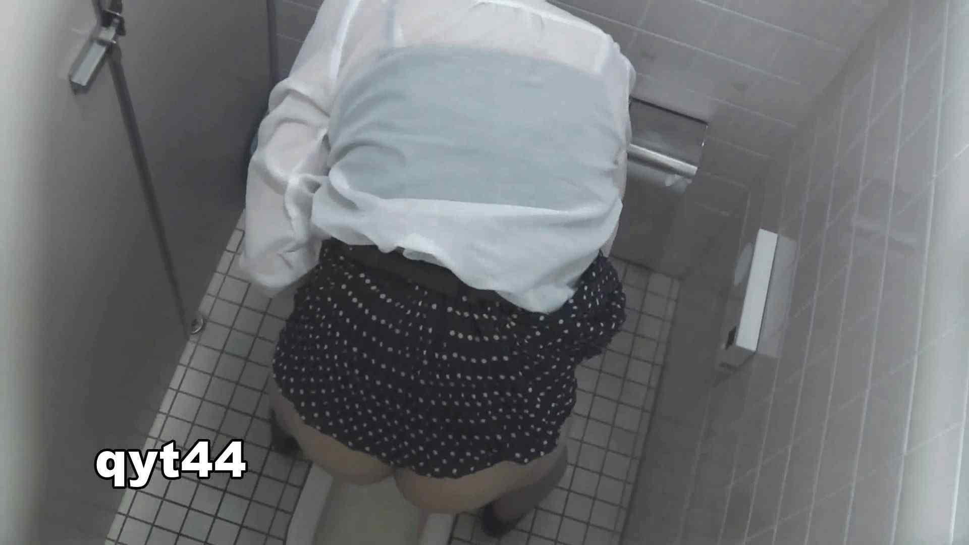 お銀さんの「洗面所突入レポート!!」 vol.44 今回も攻めます OLの実態 のぞき動画画像 81pic 20