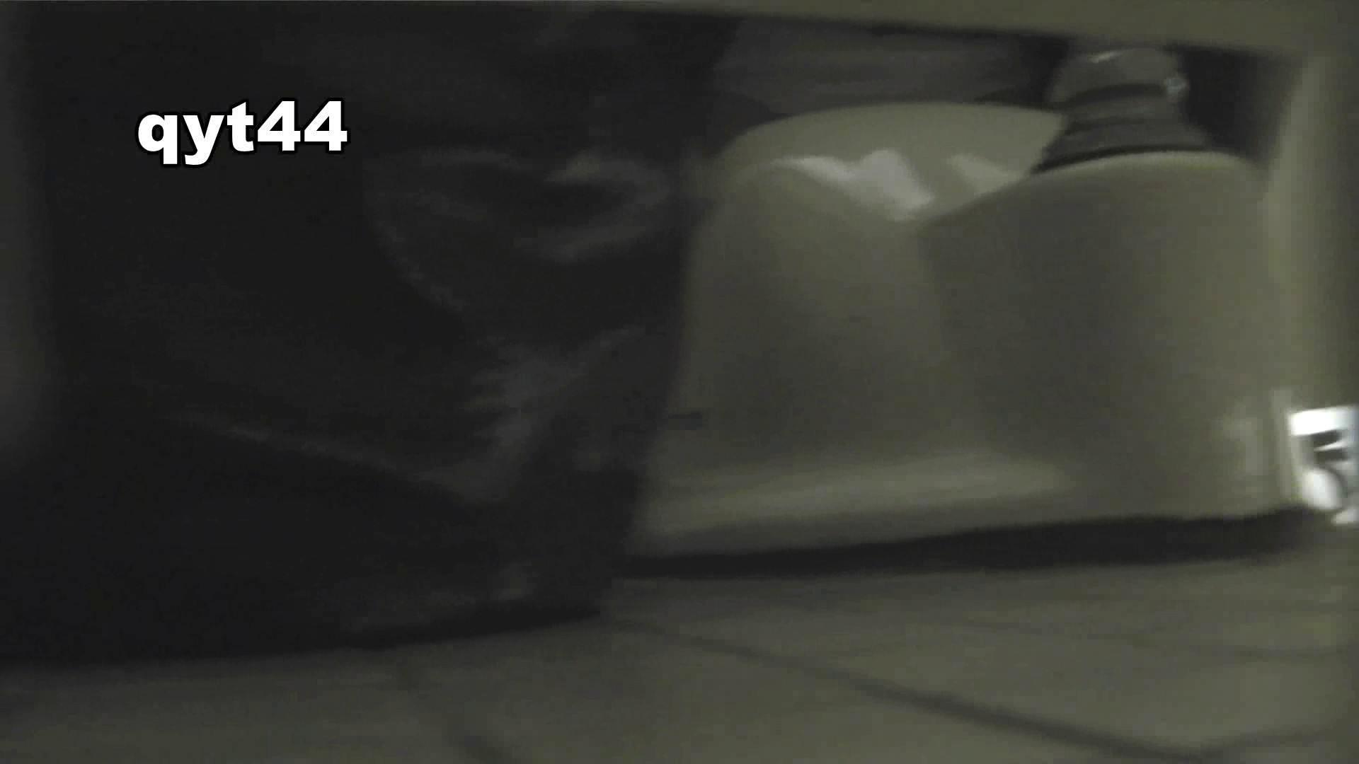 お銀さんの「洗面所突入レポート!!」 vol.44 今回も攻めます 美人  81pic 48