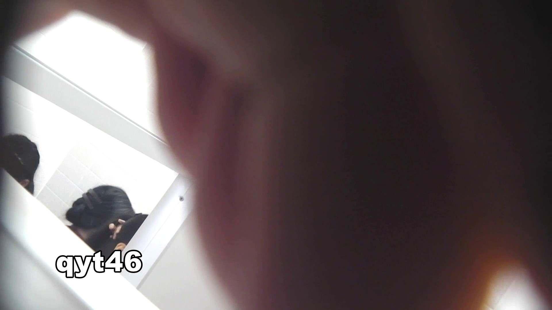 お銀さんの「洗面所突入レポート!!」 vol.46 スッキリさん 美人 スケベ動画紹介 43pic 11