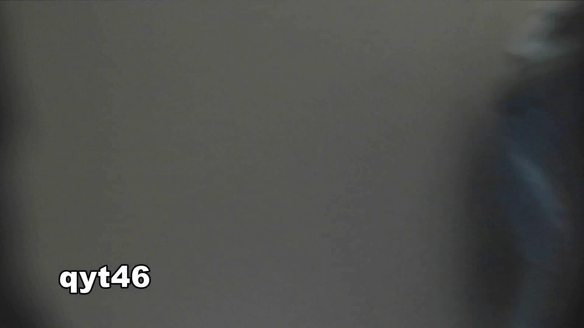 お銀さんの「洗面所突入レポート!!」 vol.46 スッキリさん OLの実態  43pic 15