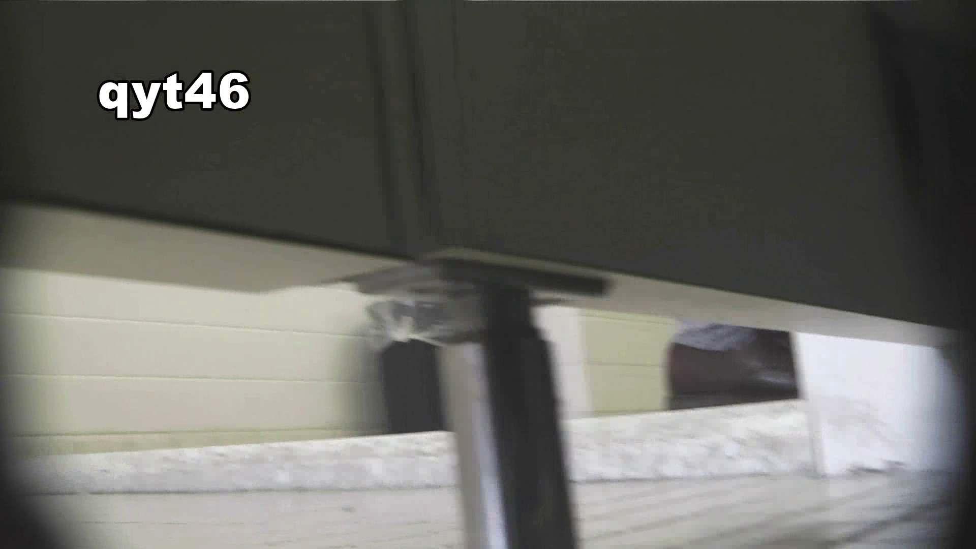 お銀さんの「洗面所突入レポート!!」 vol.46 スッキリさん OLの実態   洗面所  43pic 22