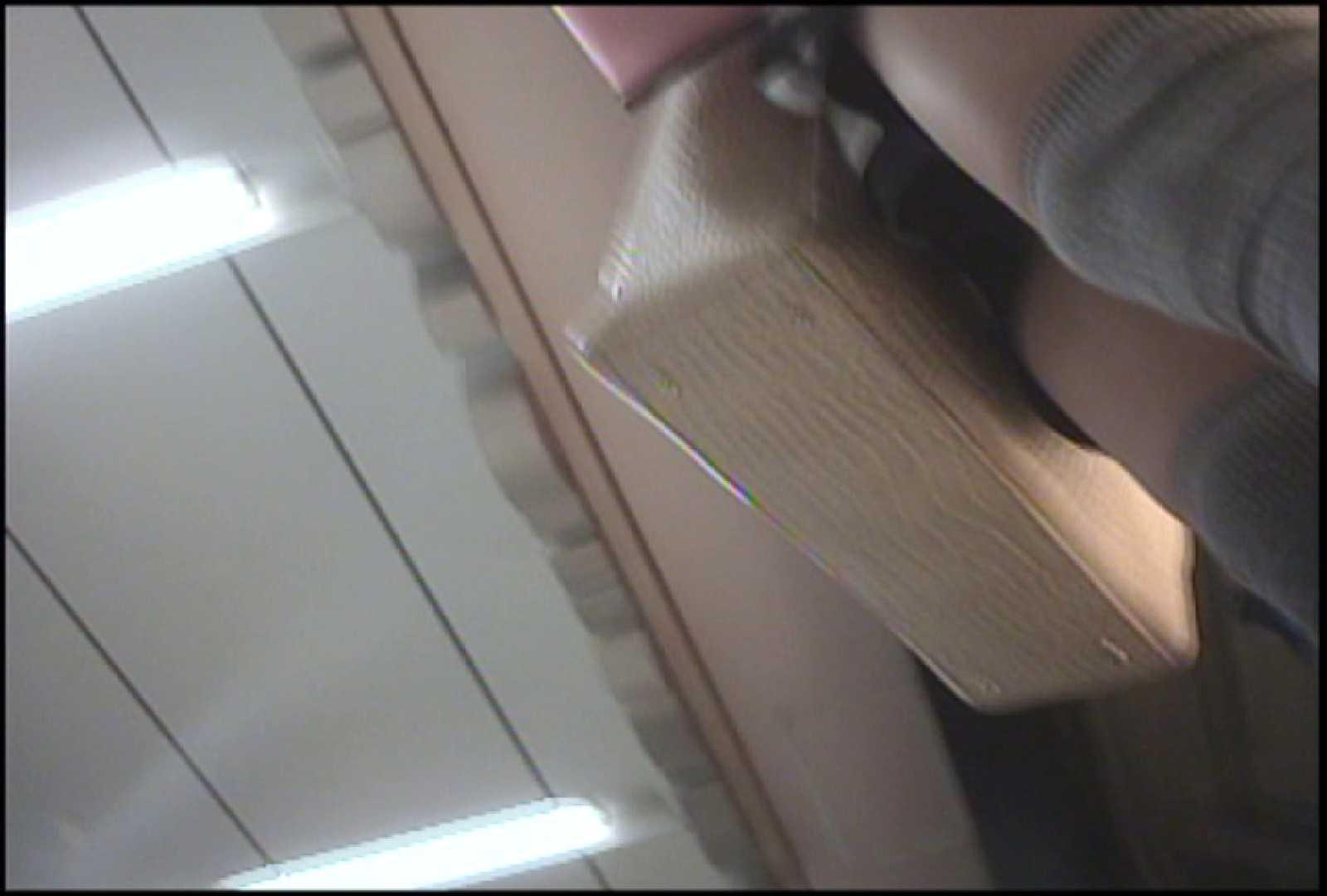 「しん」さんの逆さバイキングVol.1 OLの実態 | チラ  98pic 58