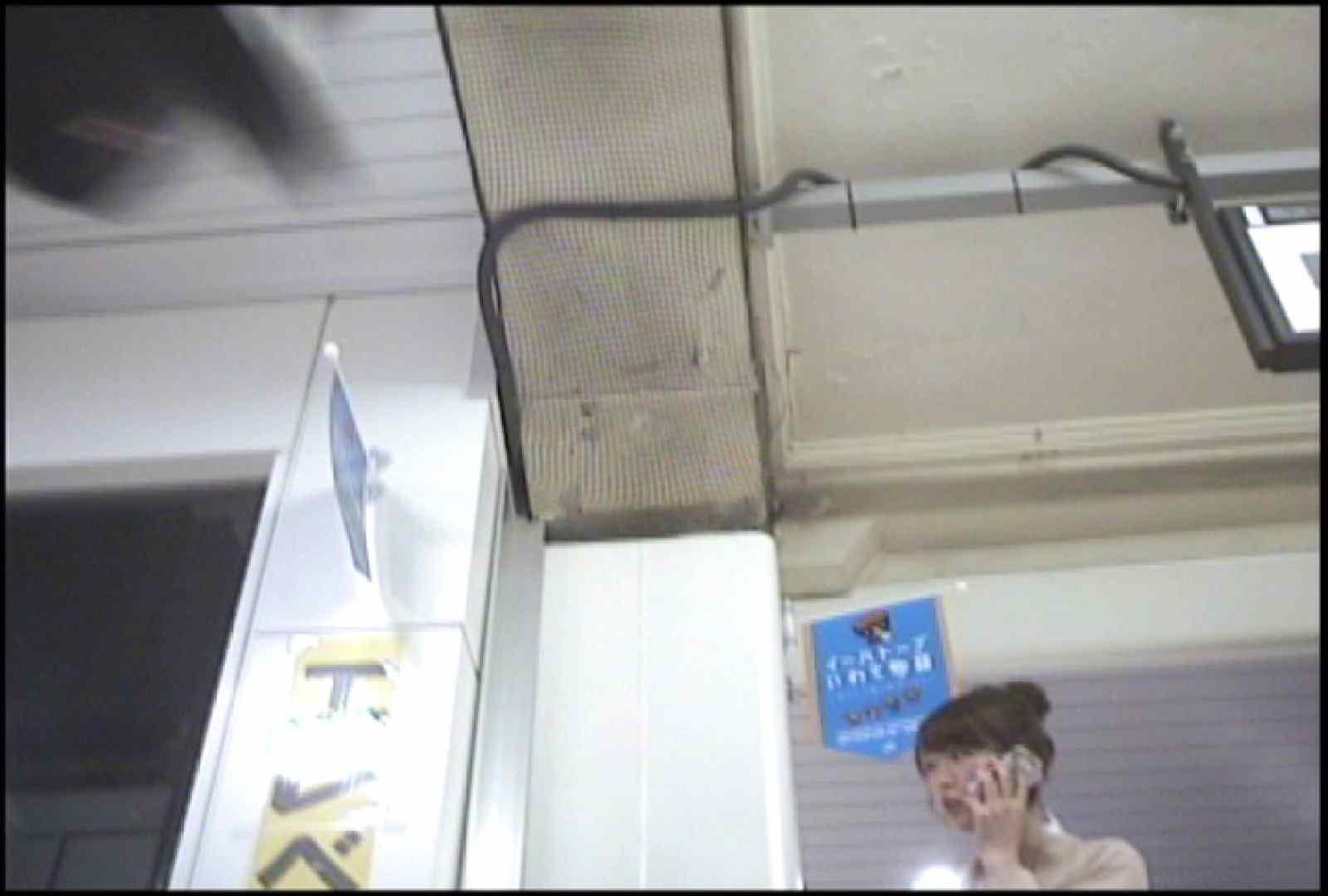 「しん」さんの逆さバイキングVol.2 パンチラ放出 盗撮エロ画像 90pic 41