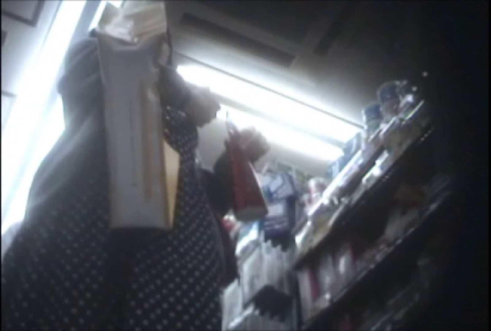 「しん」さんの逆さバイキングVol.5 パンチラ放出 盗撮セックス無修正動画無料 103pic 50