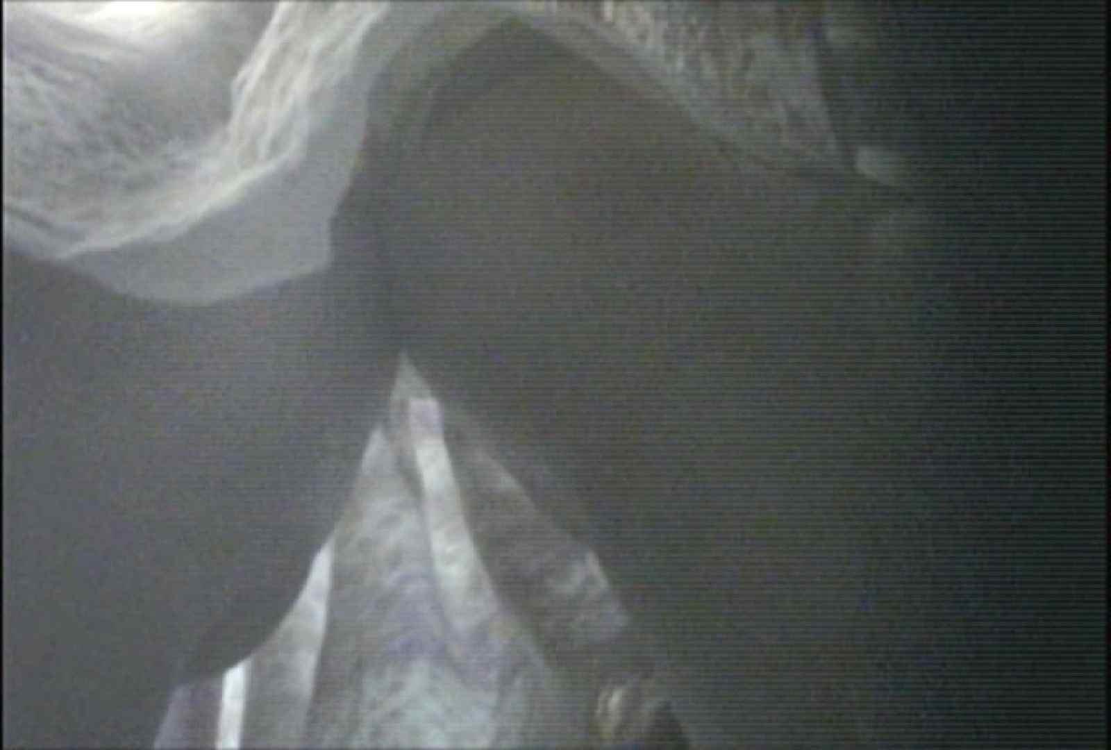 「しん」さんの逆さバイキングVol.9 チラ  52pic 51