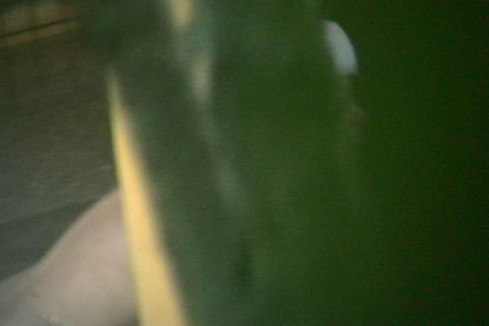 お女市さま編 オムニバスVol.4 潜伏露天風呂   OLの実態  74pic 10