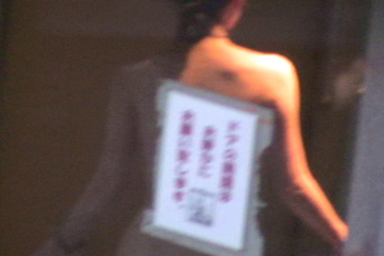 お女市さま編 オムニバスVol.13 潜伏露天風呂  85pic 3
