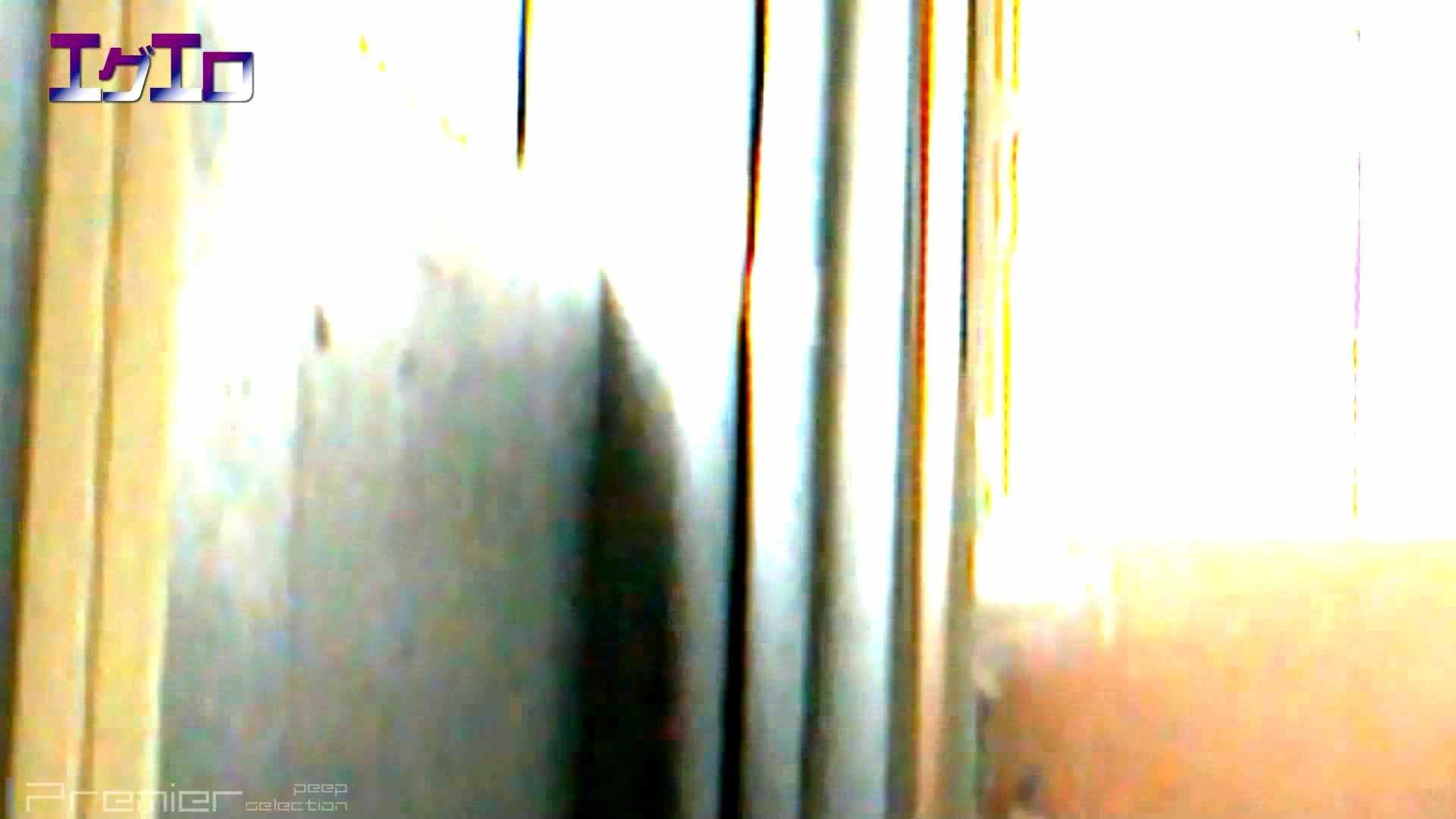 至近距離洗面所 Vol.08 OLの実態 | 洗面所  44pic 17