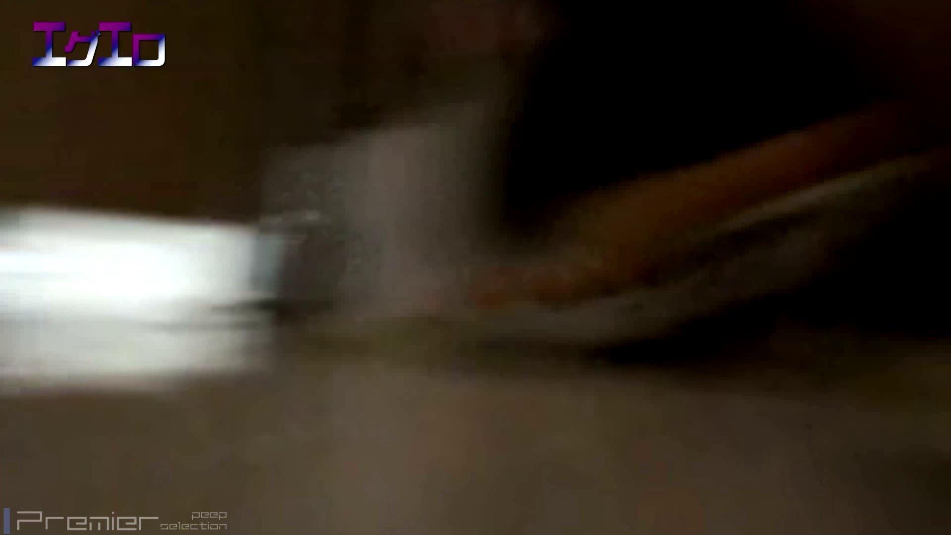 至近距離洗面所 Vol.08 OLの実態  44pic 26
