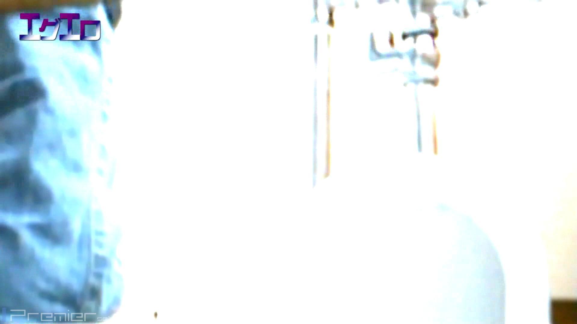 至近距離洗面所 Vol.11 OLの実態 | 洗面所  57pic 7