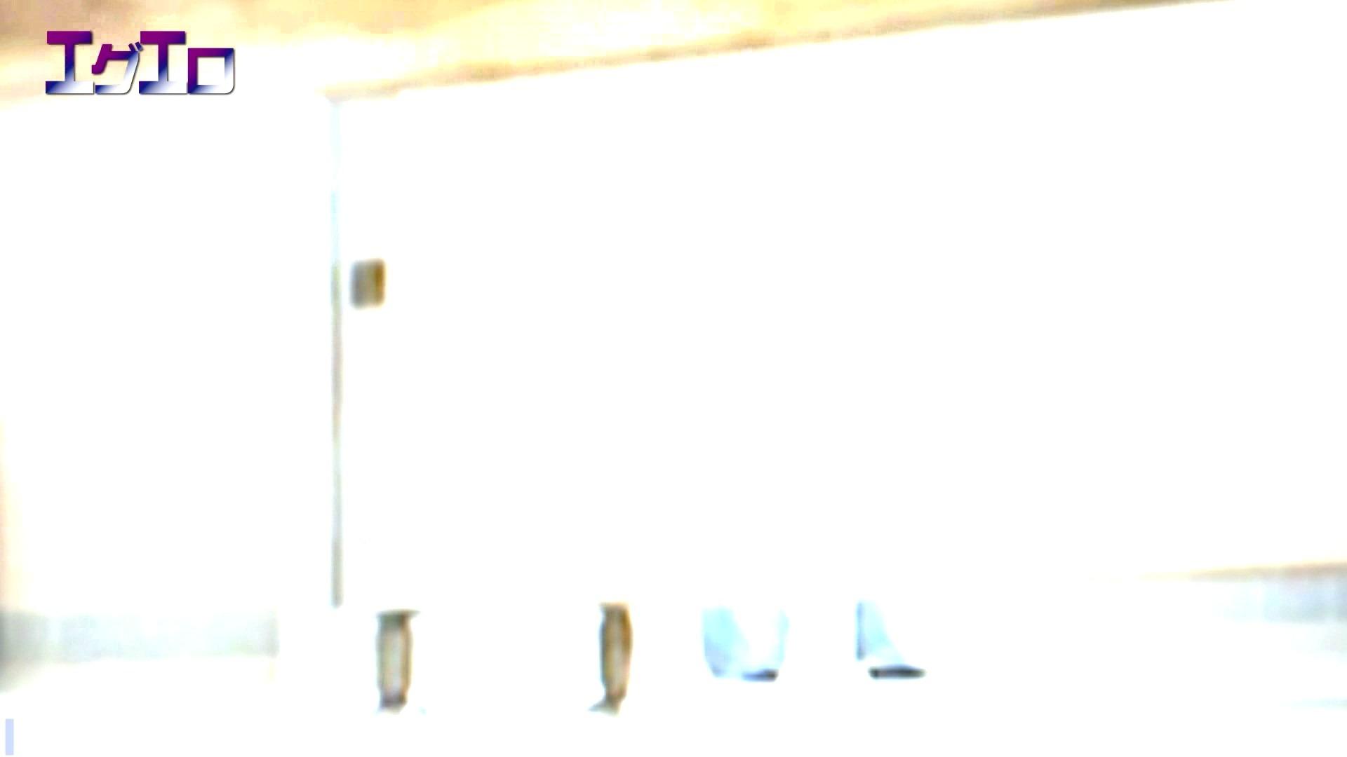 至近距離洗面所 Vol.11 OLの実態  57pic 12