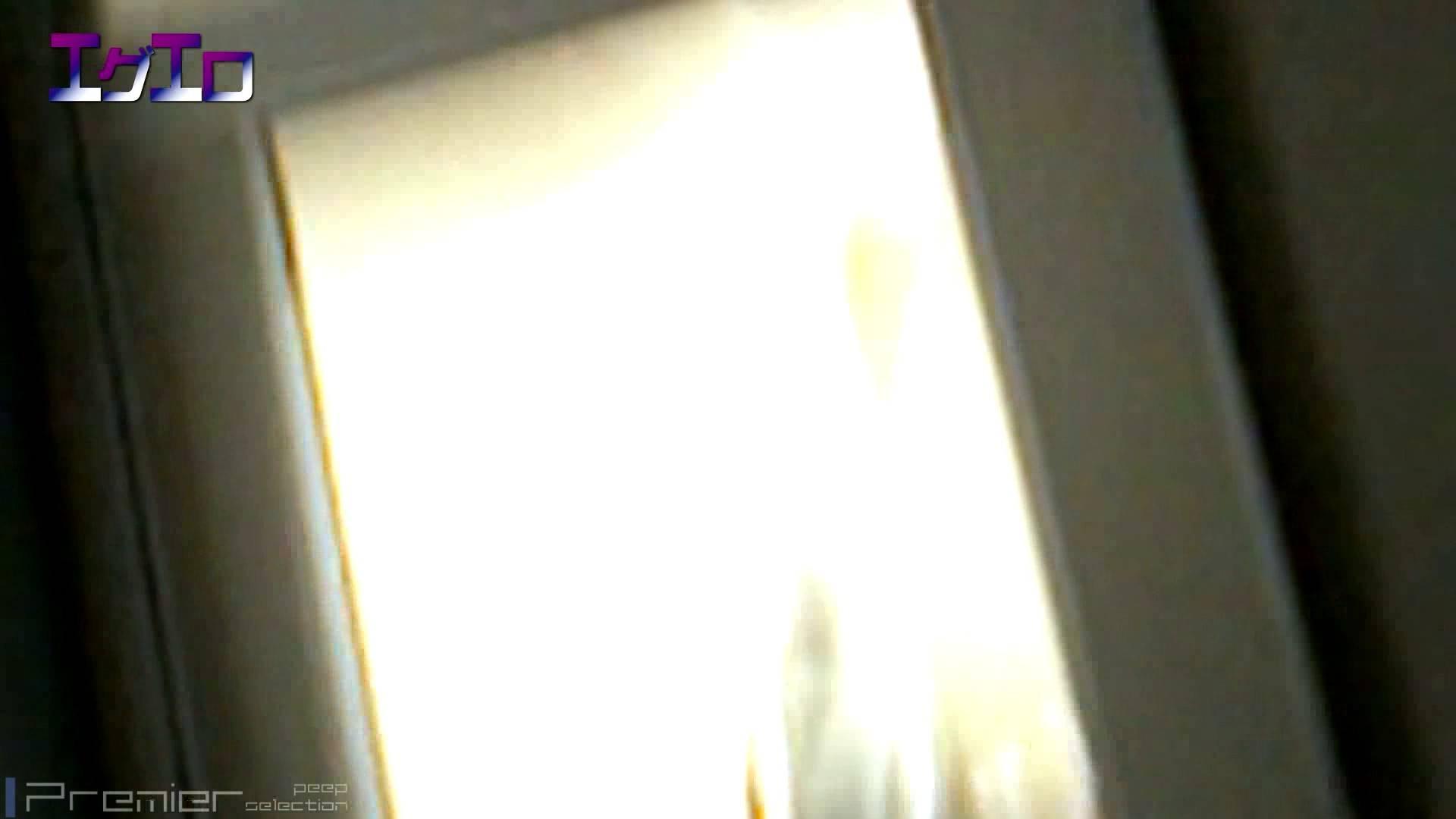 至近距離洗面所 Vol.11 OLの実態  57pic 22