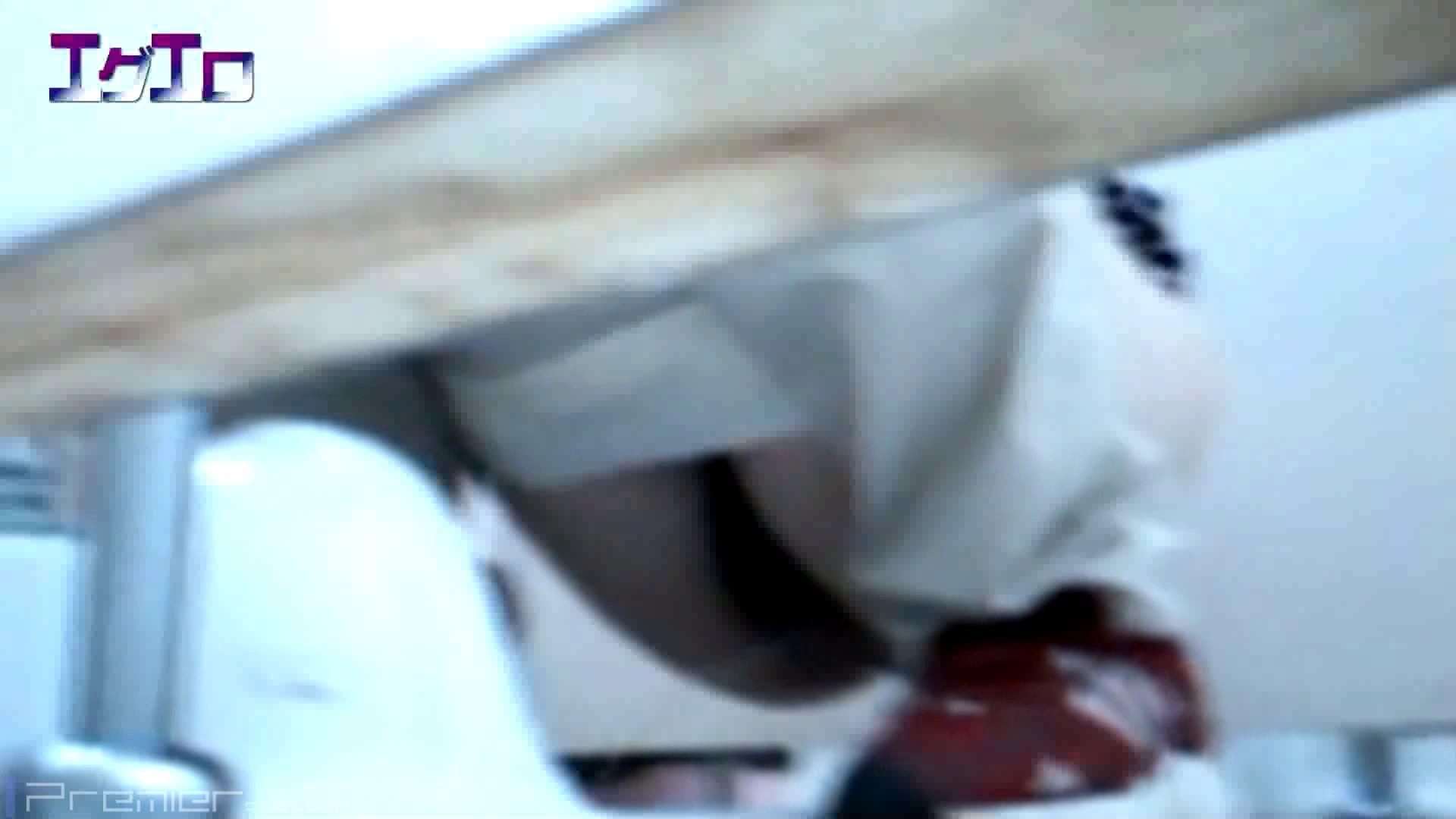 巨乳 乳首:至近距離洗面所 Vol.11:怪盗ジョーカー