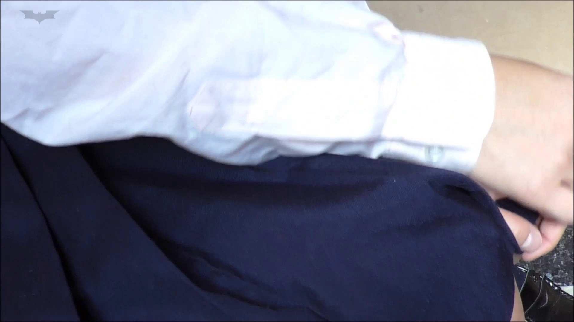 パンツを売る女 Vol.05 なんだかんだホテルに連れ込みバイブで。。。 バイブ | パンツ大放出  90pic 5