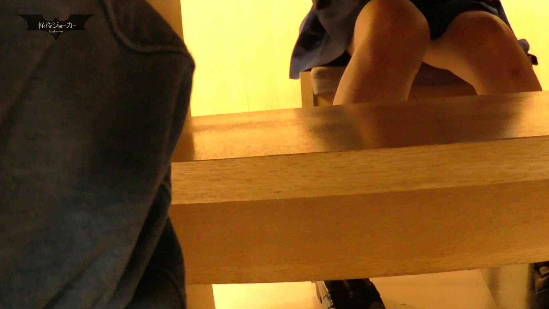 机の下の世界 Vol.04 生足はお好きですか? パンツ大放出   OLの実態  41pic 5